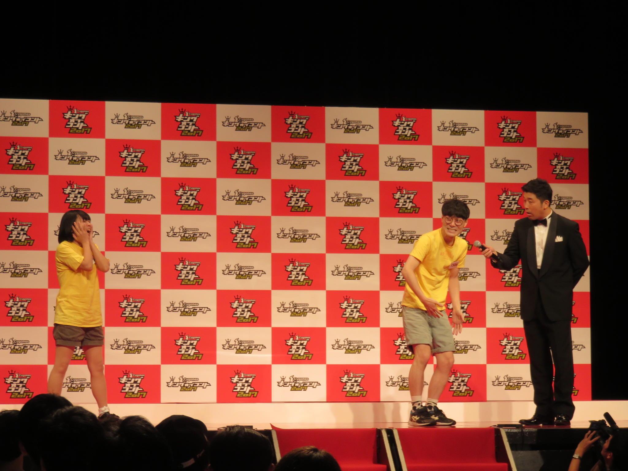 http://news.yoshimoto.co.jp/20170909005910-f7982cfaf01af7c6ce0e98e2cbf0a9936ac8c656.jpg