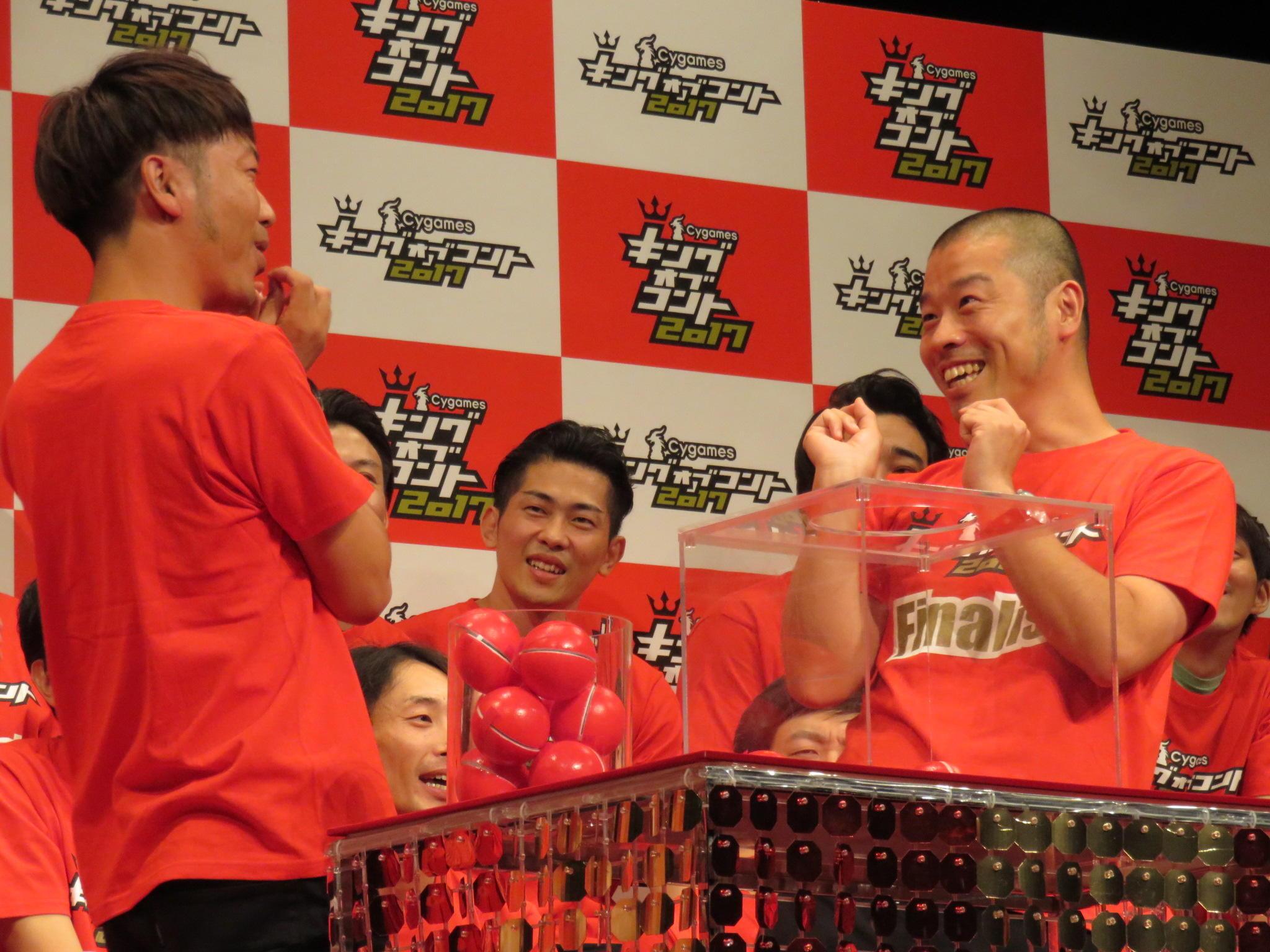 http://news.yoshimoto.co.jp/20170909010342-c65f9618ef5139c41b558db6fc17f4d524f5ba27.jpg