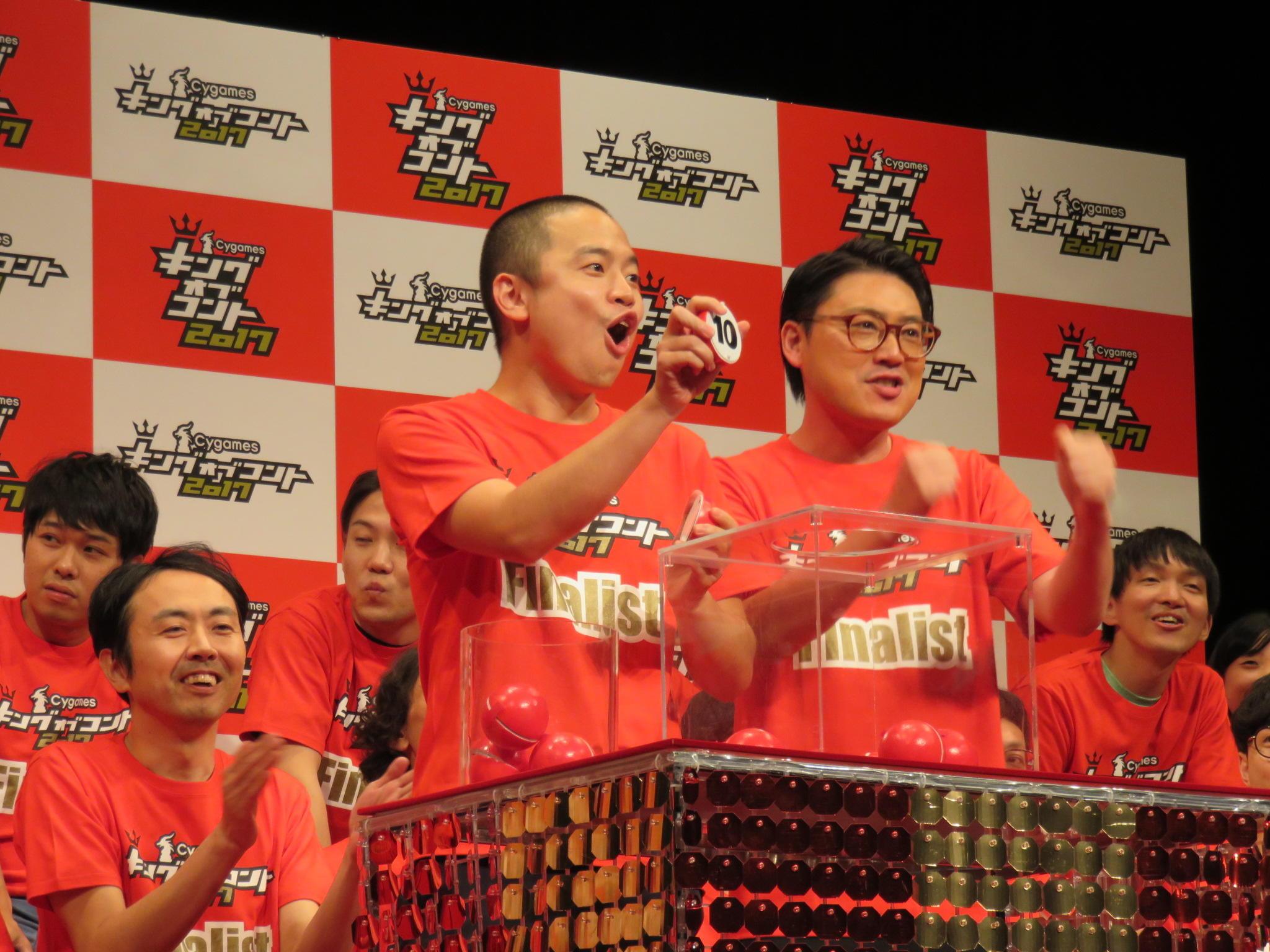 http://news.yoshimoto.co.jp/20170909010558-2fc4d9e4010d4e790f832e625be017732e149e78.jpg
