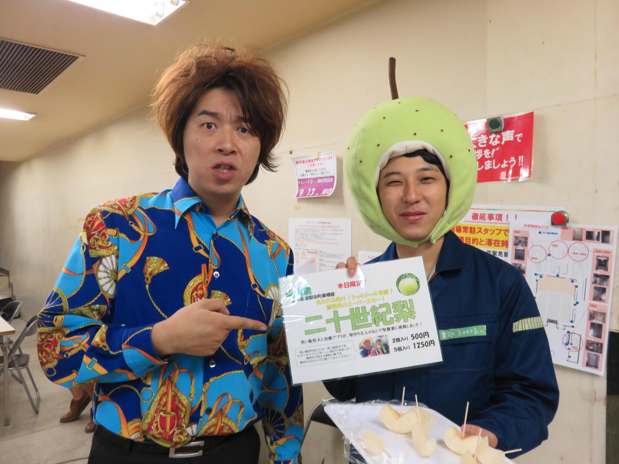 http://news.yoshimoto.co.jp/20170909015131-7bc599d2eaf56bf03dde9e78e129b28d3626afee.jpg