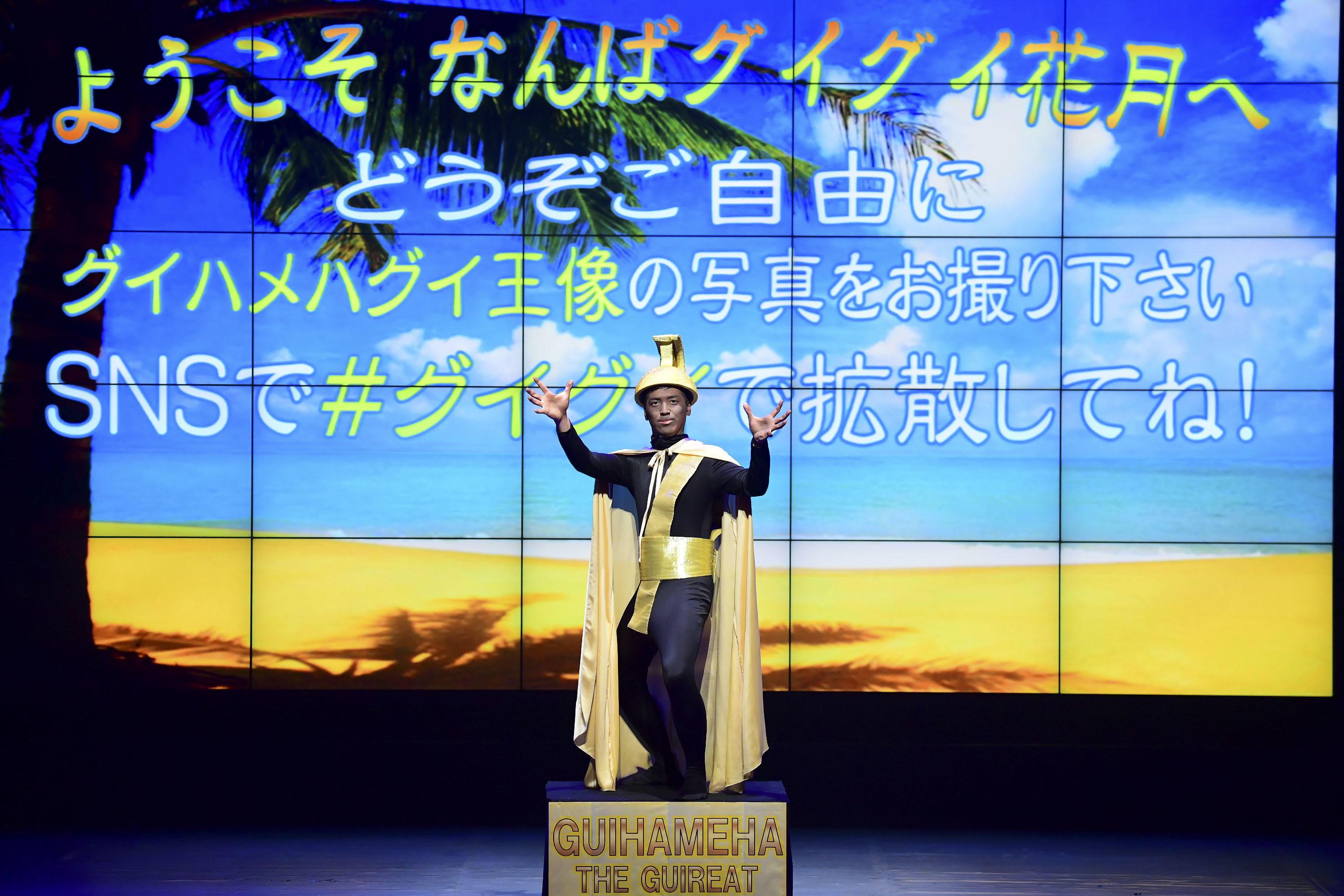 http://news.yoshimoto.co.jp/20170909190334-b39987b63ee400ff19508e0687932b963e55c287.jpg