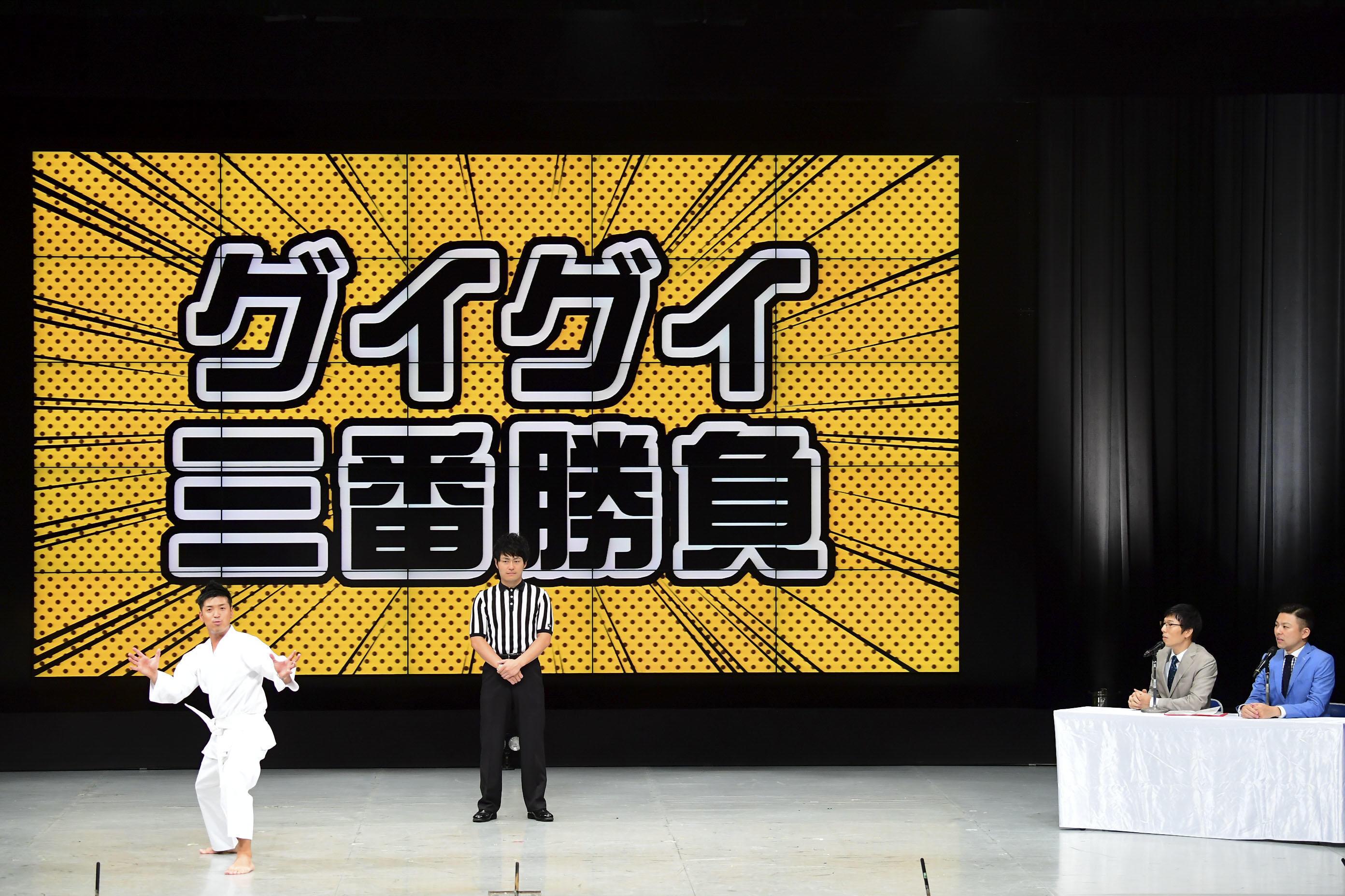http://news.yoshimoto.co.jp/20170909190824-cbd43b33c6d9cafad753f19d30c2743296a5e1bf.jpg