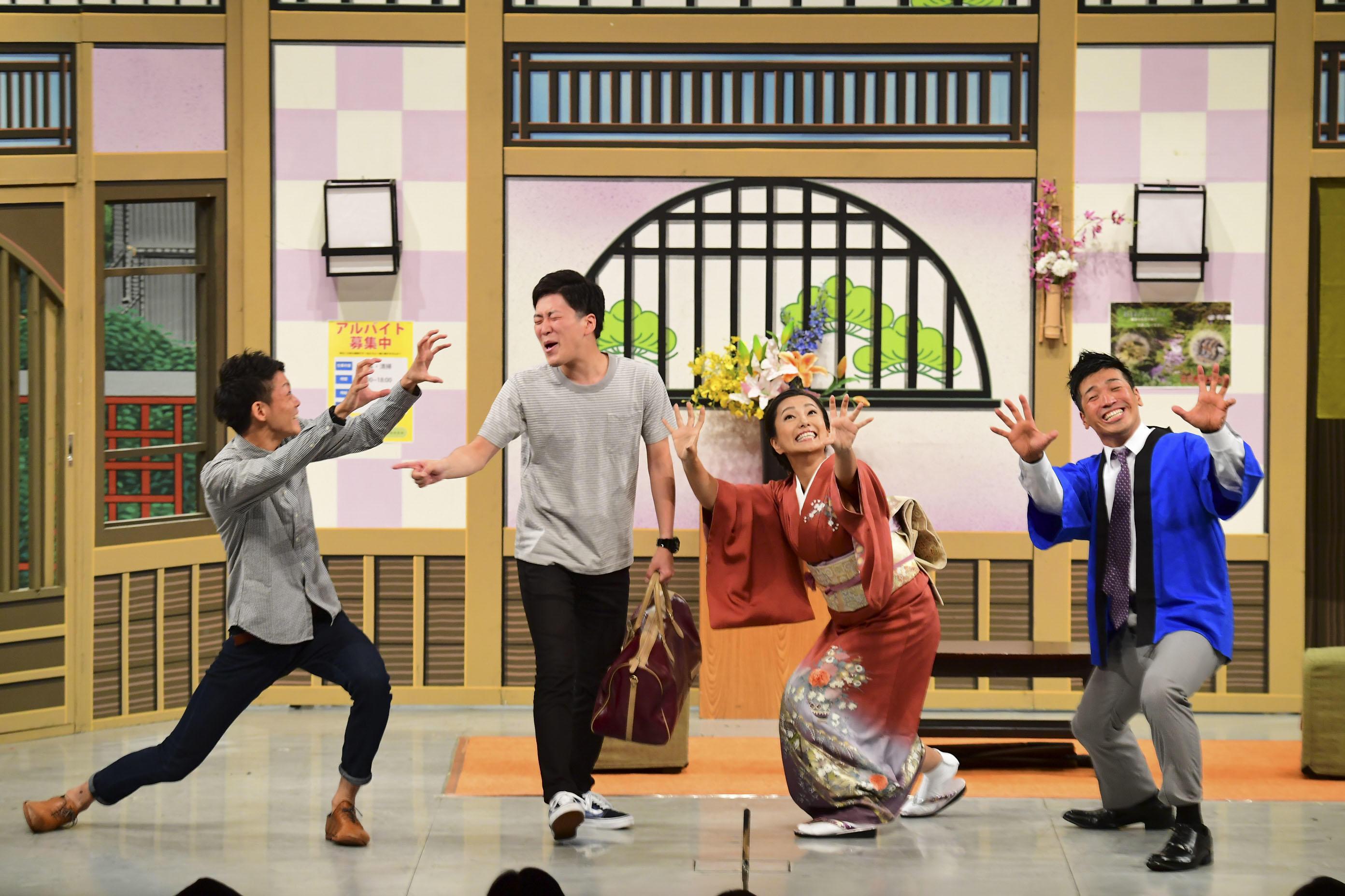 http://news.yoshimoto.co.jp/20170909191143-149de29824d6669e15a38c4fbea35d77d46f5087.jpg