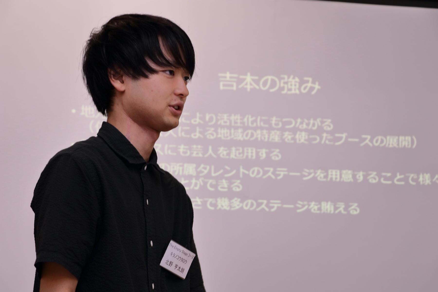 http://news.yoshimoto.co.jp/20170910063410-6206ba4558001f47f39287ccc8a612721e0a0b4d.jpg