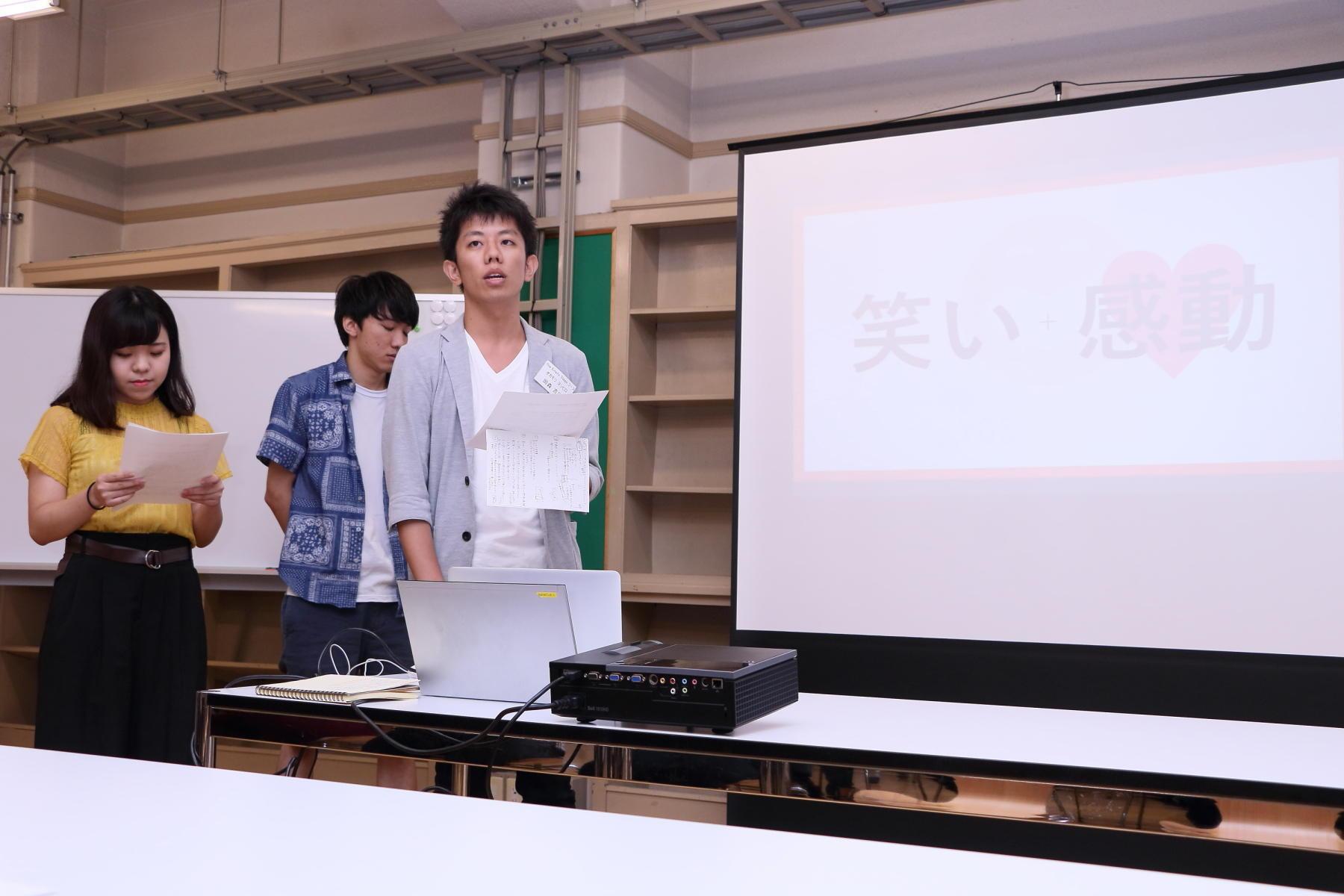 http://news.yoshimoto.co.jp/20170910063456-c76c18c13e8df209f6a97fbbb6c08c30cc02f255.jpg
