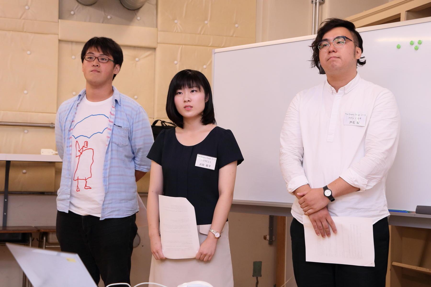 http://news.yoshimoto.co.jp/20170910063850-17f82611188d88c4f06770ffc6d8f8bcba72cac2.jpg
