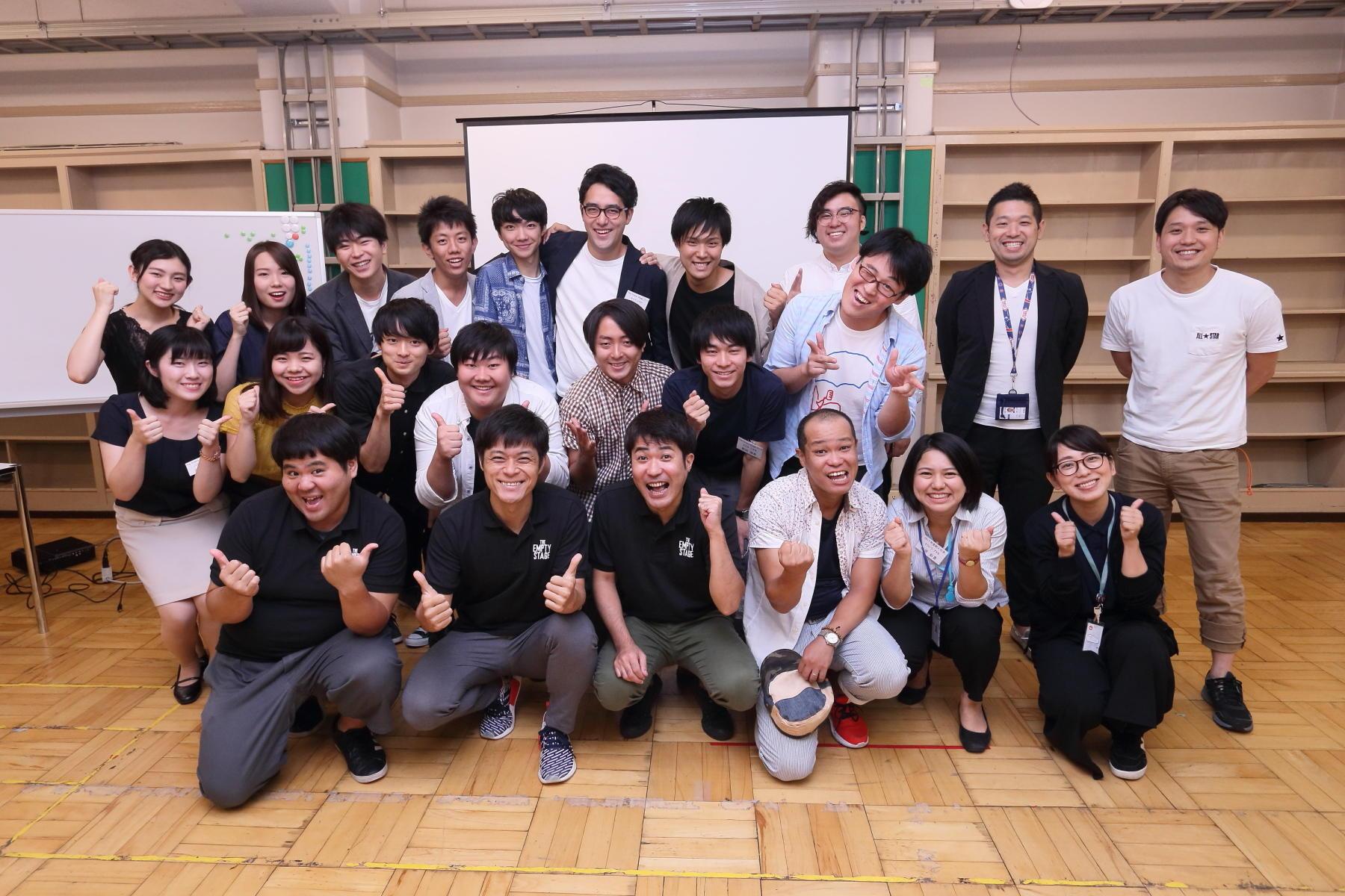 http://news.yoshimoto.co.jp/20170910064452-d1d8b8e9c627abc94728ed195d76a26b067960f0.jpg
