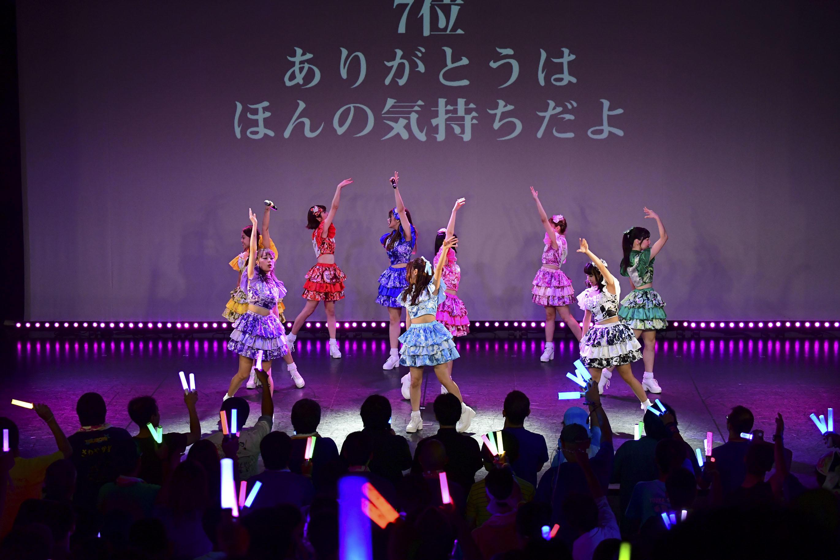 http://news.yoshimoto.co.jp/20170911120636-7e9e52bce6d6c81914535c28444e09a7b03f4459.jpg