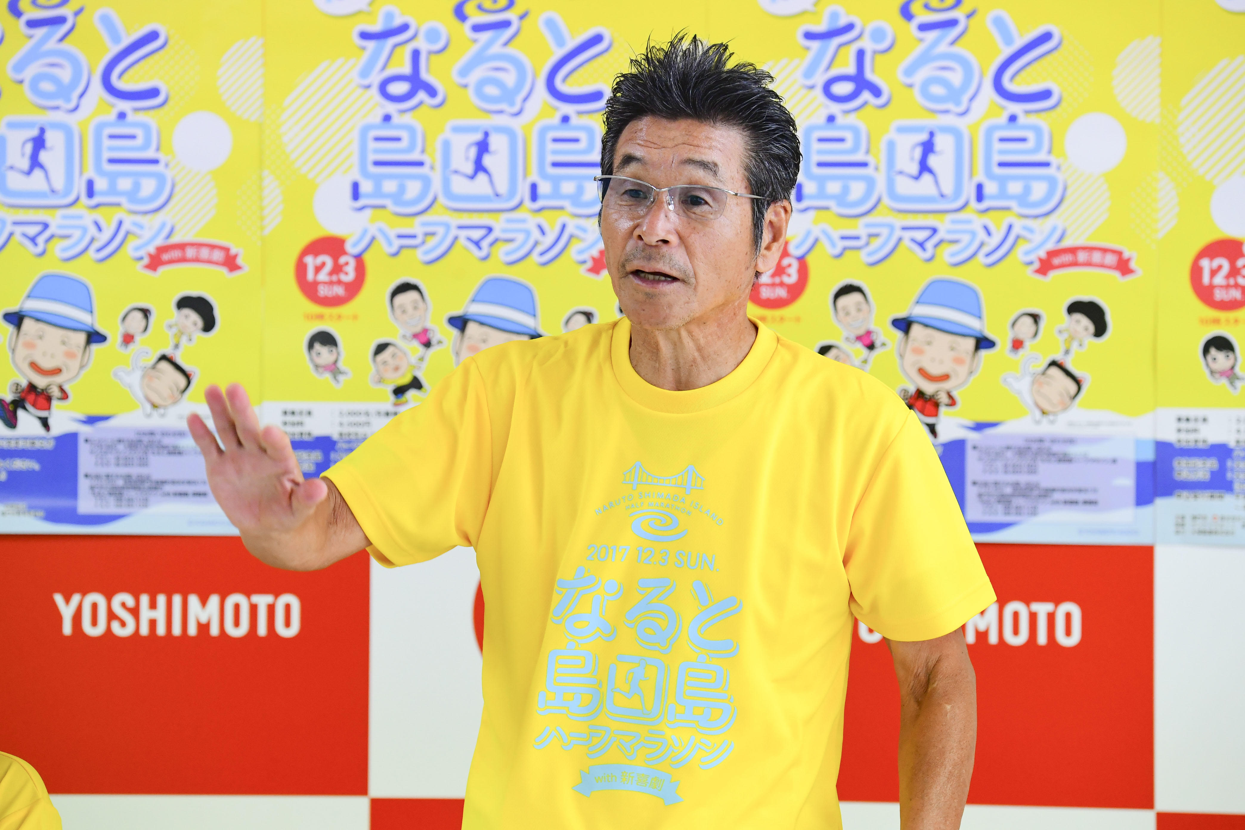 http://news.yoshimoto.co.jp/20170911181820-87c40f42d5521c9769931deb3094534c7bb26da8.jpg