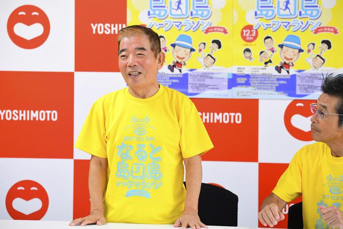 http://news.yoshimoto.co.jp/20170911181908-41b316790bd9604ec74e9bb099bb29044055d60d.jpg
