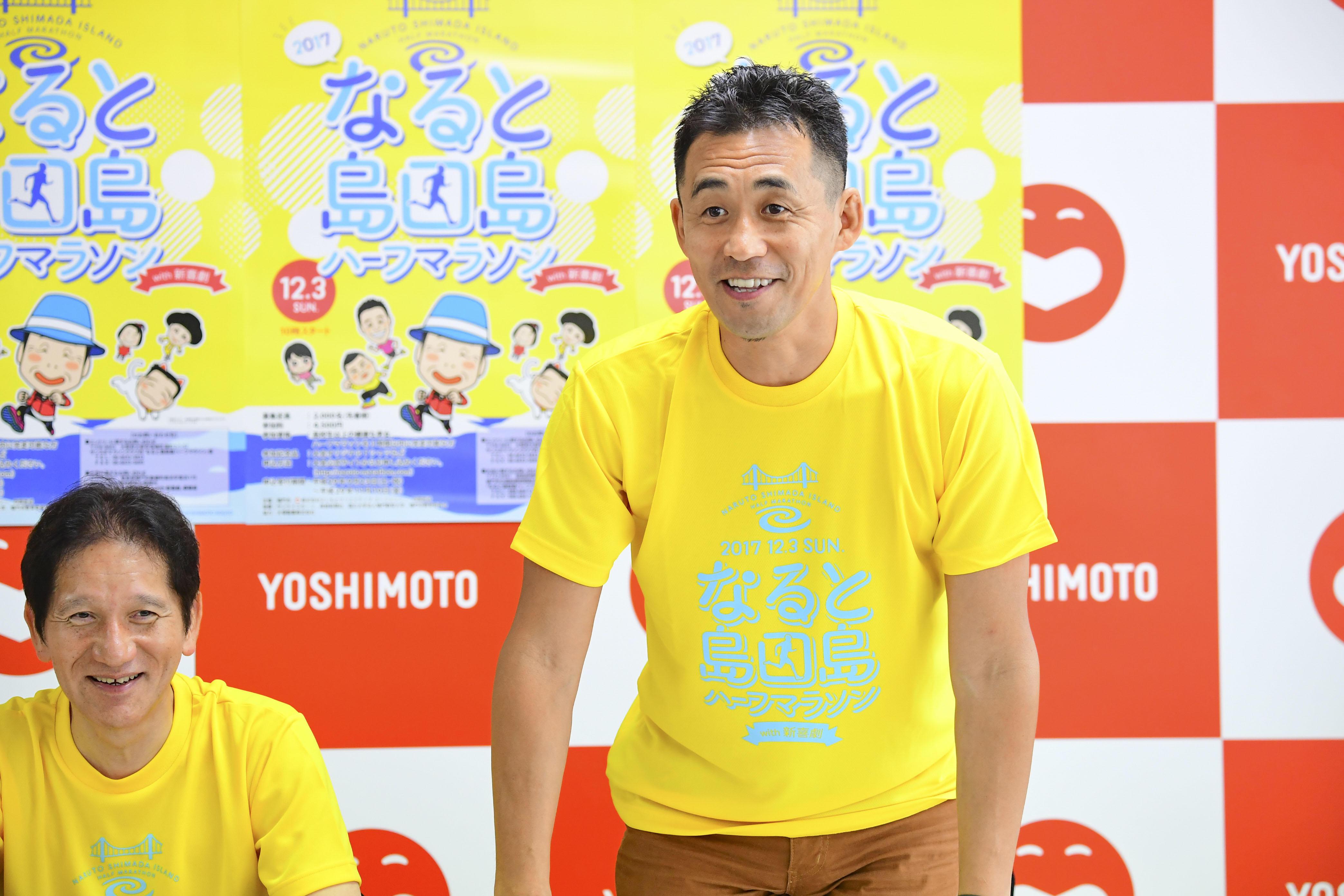 http://news.yoshimoto.co.jp/20170911181949-6b1cbafcc70536c5ff007c2f411f979c83a72022.jpg