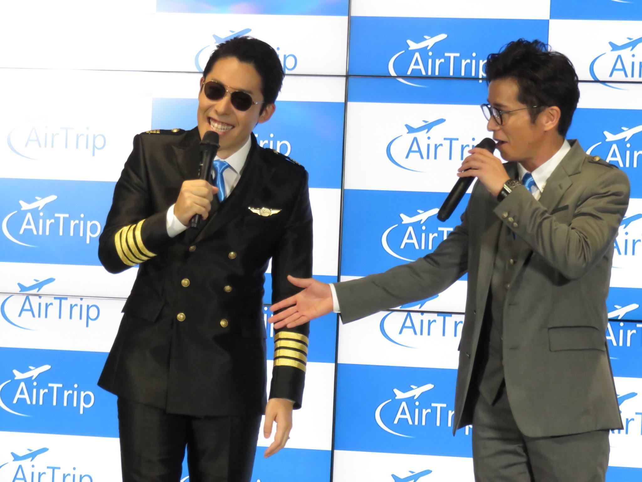 http://news.yoshimoto.co.jp/20170911191738-8ad26b26d451df2c20efa005877ba71ae64ff265.jpg