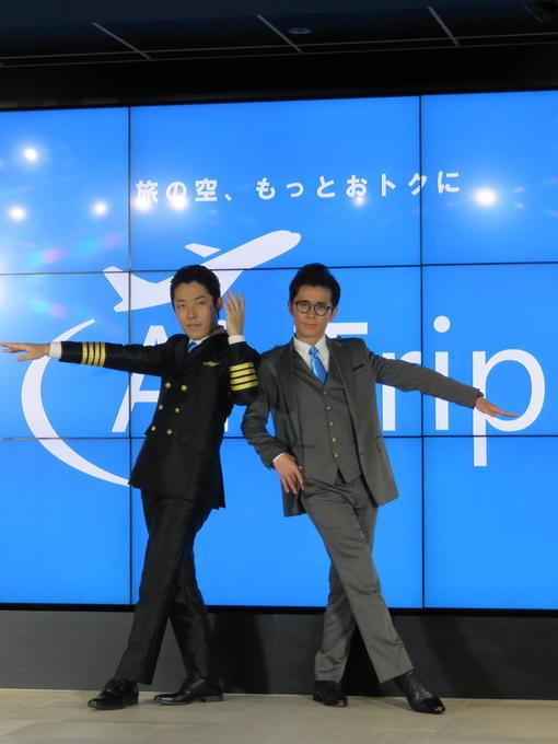 http://news.yoshimoto.co.jp/20170911191855-1711fe0a5a2bd4c877752ba0f72c29227e084611.jpg