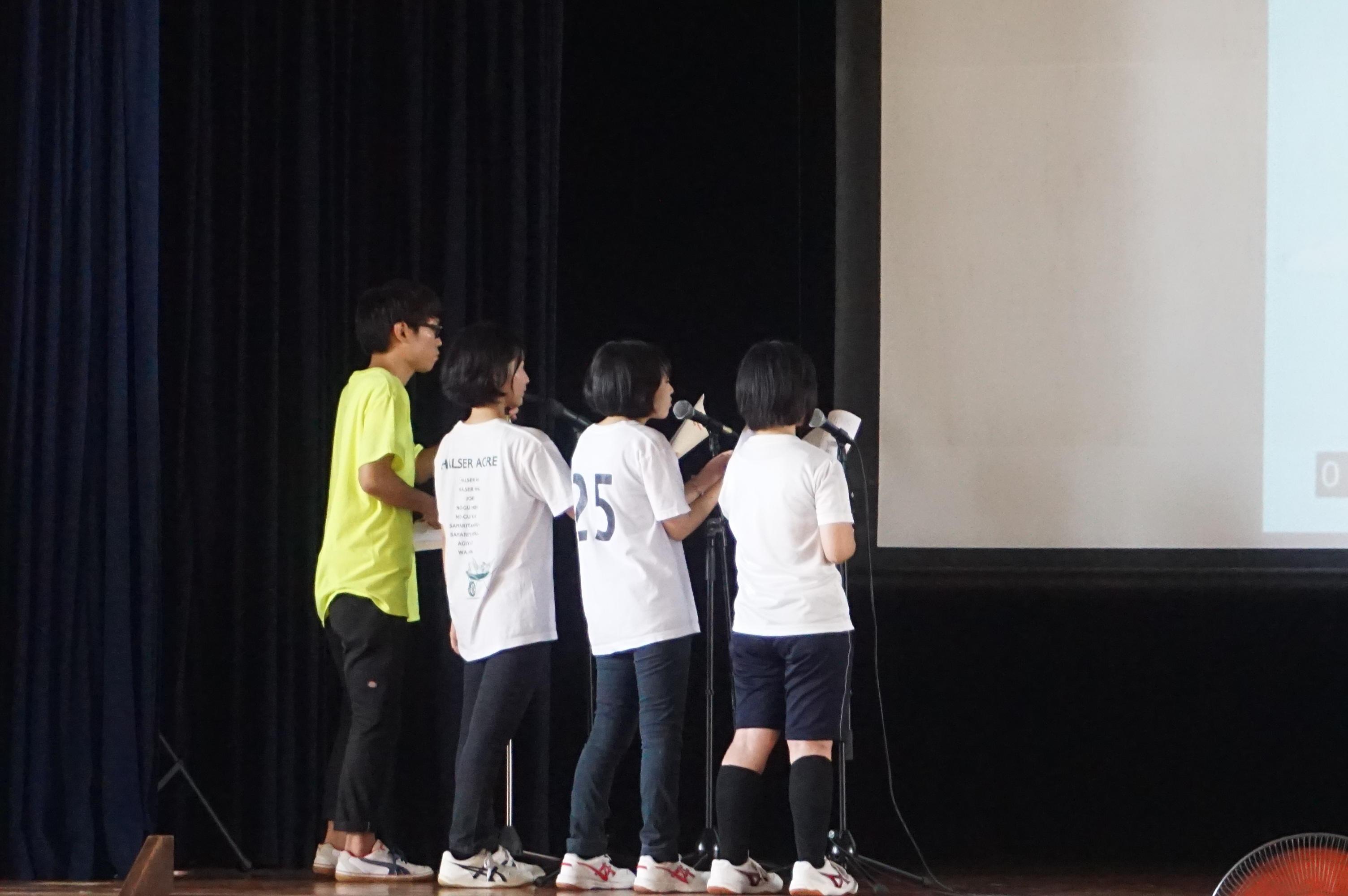 http://news.yoshimoto.co.jp/20170912123654-90d1bbeae13266be48461b3e2d0e2b4a14034e6d.jpg