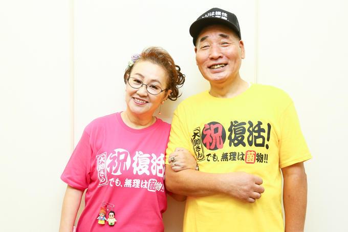 http://news.yoshimoto.co.jp/20170913150016-2a7abb046093ec2611051c47bd1b58e8e76d46a7.jpg