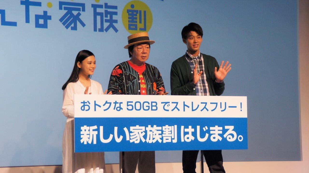 http://news.yoshimoto.co.jp/20170913180651-e336d0faccee452a7052de09bed33e8527ba4157.jpg