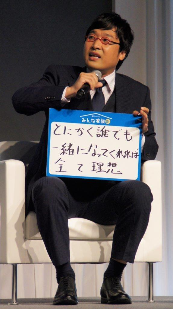 http://news.yoshimoto.co.jp/20170913180653-a2e86a4f80b1fd7a7d5dcd7674fa163cf0a27f86.jpg