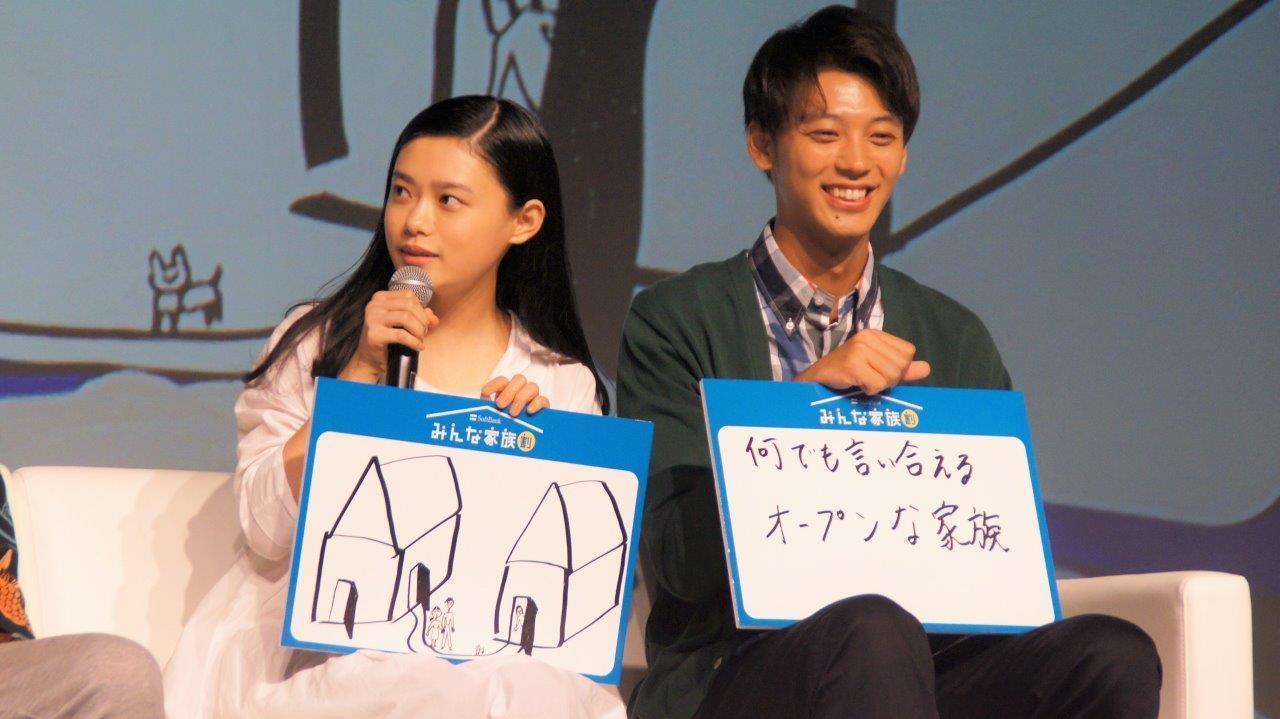 http://news.yoshimoto.co.jp/20170913180654-eaec844516f5686dc6a9406b5bde759211efe6a7.jpg