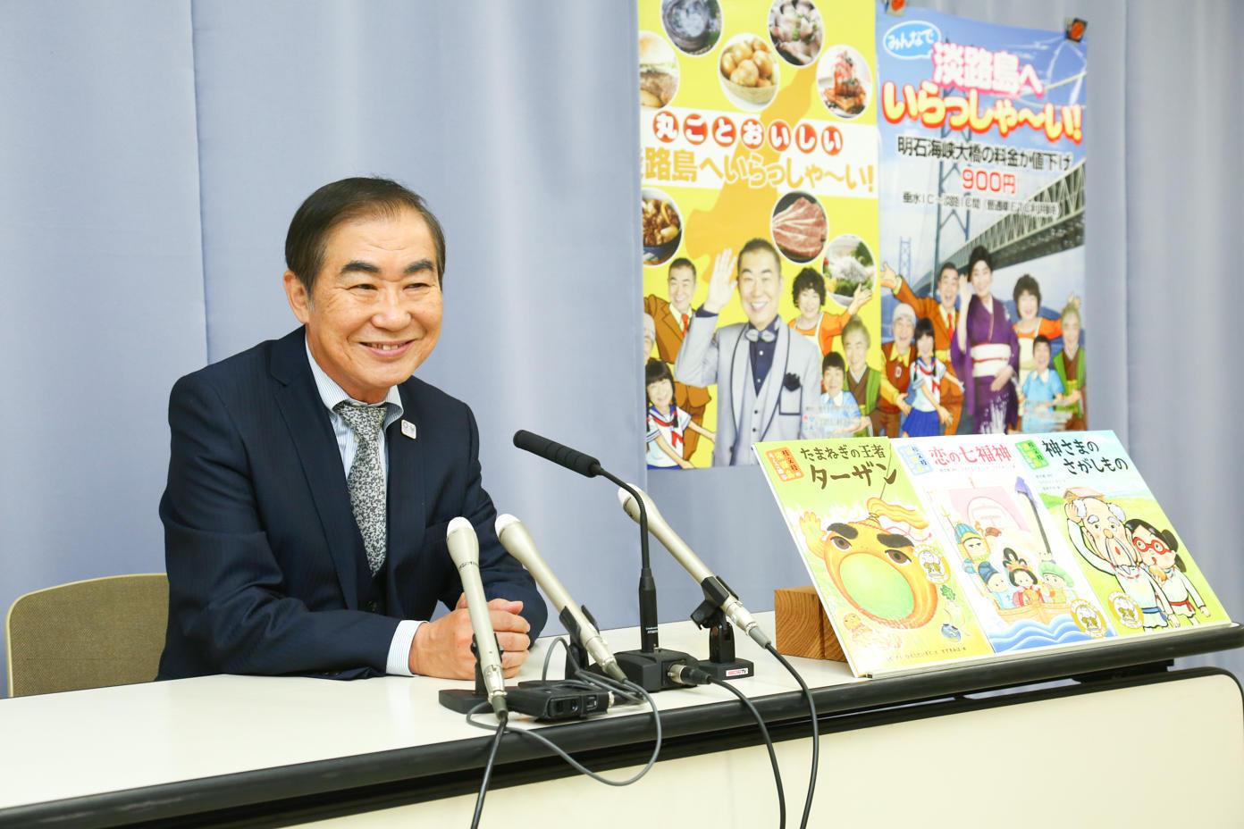 http://news.yoshimoto.co.jp/20170913180832-f9c04048c49b152043cf9e231c368422d25bee6a.jpg