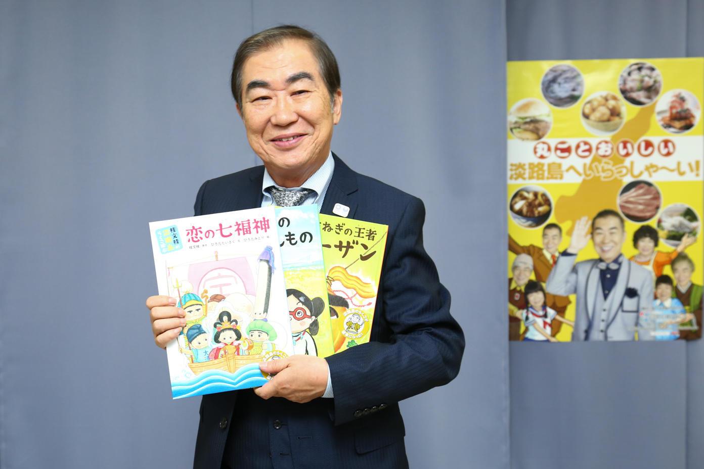 http://news.yoshimoto.co.jp/20170913181246-f5b0e6e22bf7bf7ec5192a9d175b8acece9e16be.jpg