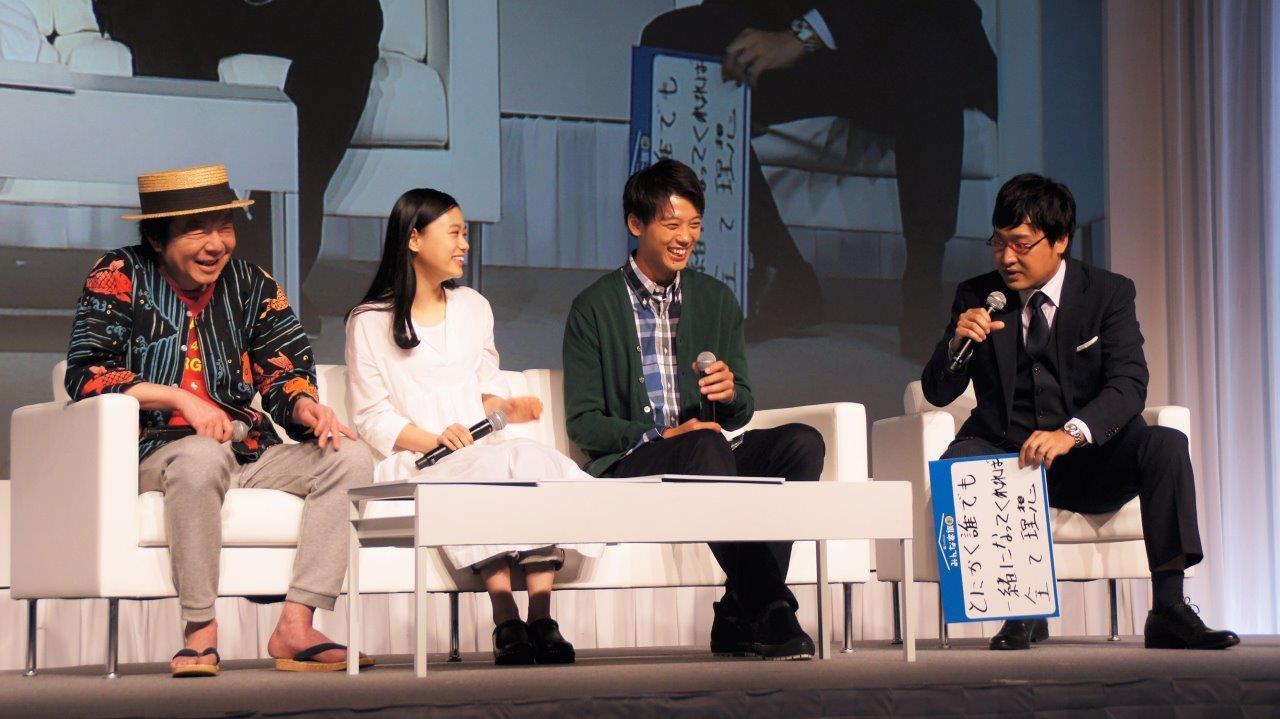 http://news.yoshimoto.co.jp/20170913181352-01fb83d142a66368c6ef9f40681eb4e7b751ea77.jpg