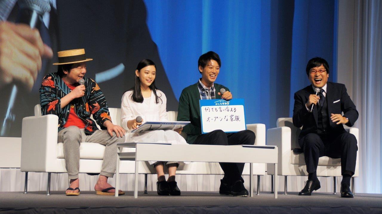 http://news.yoshimoto.co.jp/20170913182307-f0ba60099afc040677755d7e66bd36c679af214c.jpg