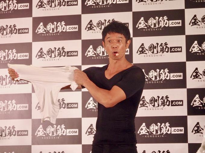 http://news.yoshimoto.co.jp/20170913205358-47f50a5082c926f12da023bbdca3f060a3c064e4.jpg
