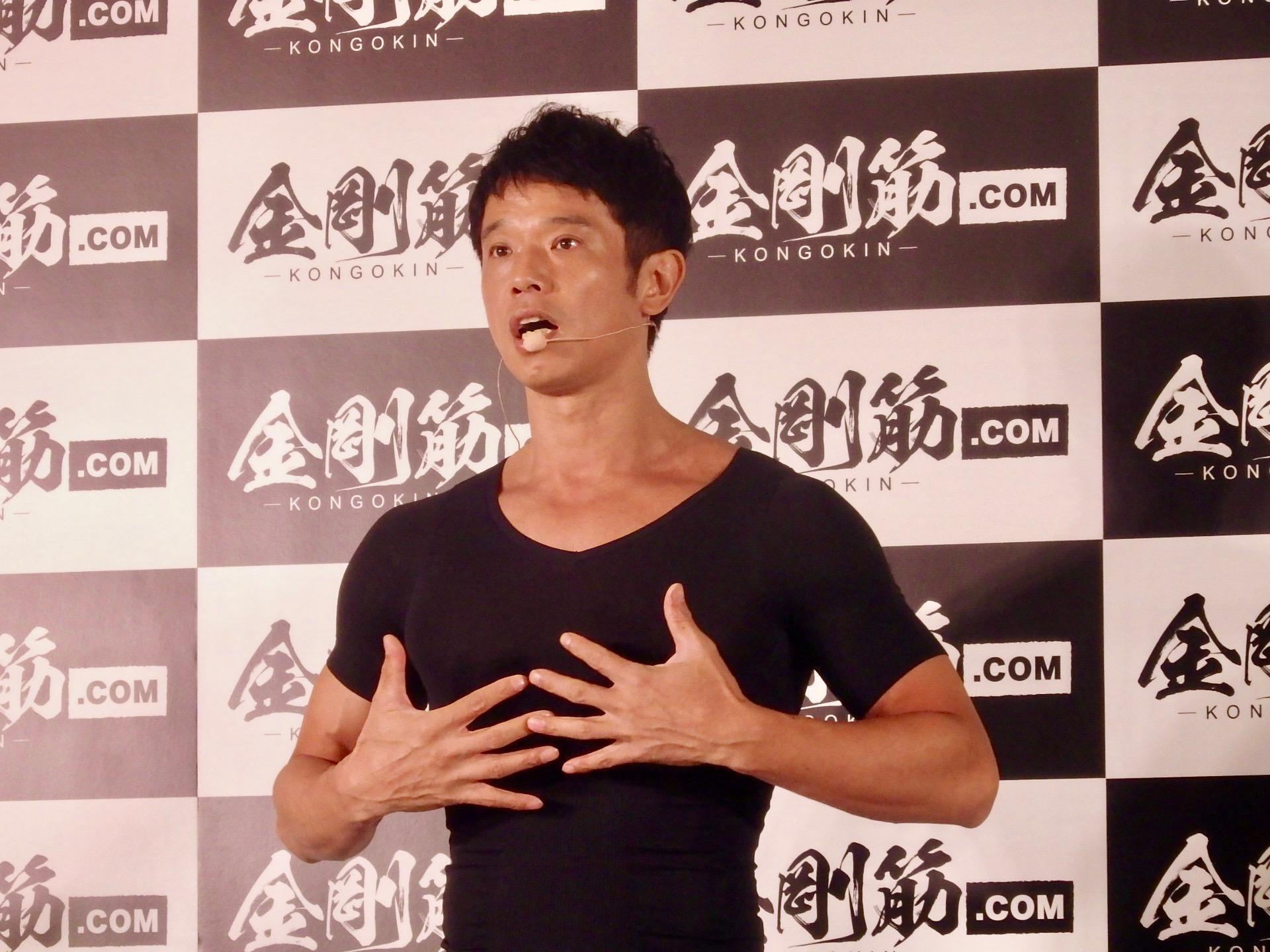 http://news.yoshimoto.co.jp/20170913205505-0c6a6bf9acfa7abe7560e0125f9edeba305b6ec3.jpg