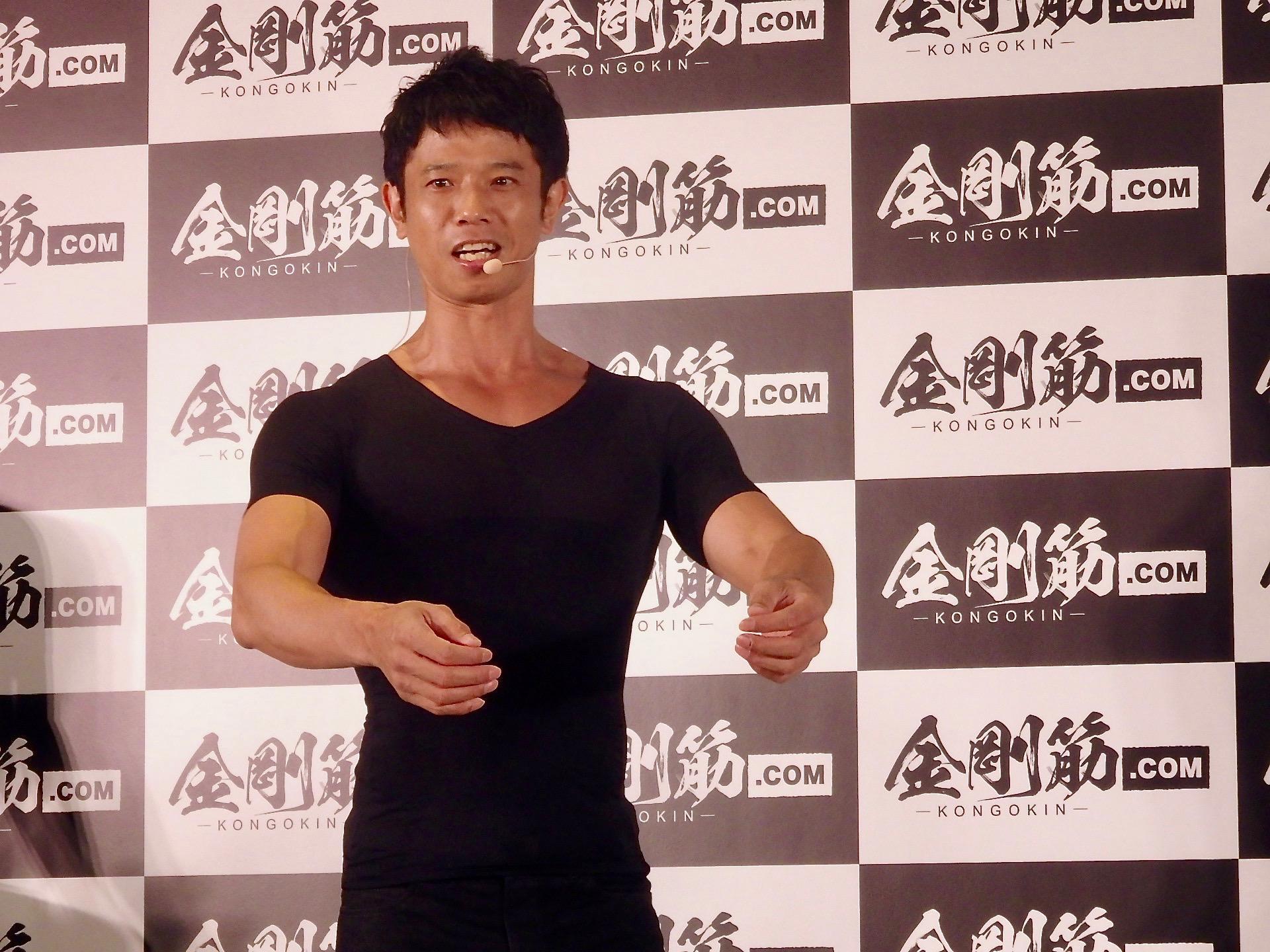 http://news.yoshimoto.co.jp/20170913205543-b19b1ae249ac7e8735a6b97387cd0f29913b780f.jpg