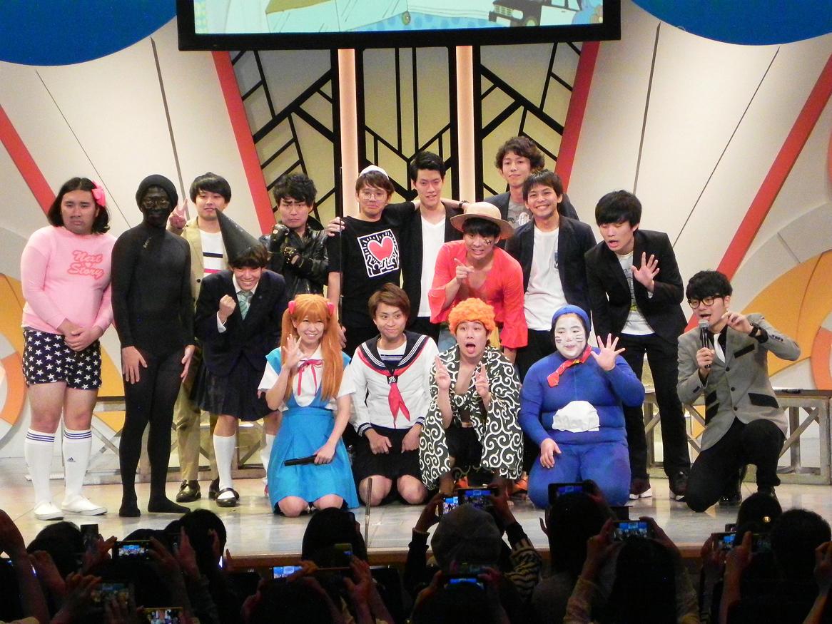 http://news.yoshimoto.co.jp/20170917233001-7e52710cc4331f34c97ef79b8d4eeef61ccd2229.jpg