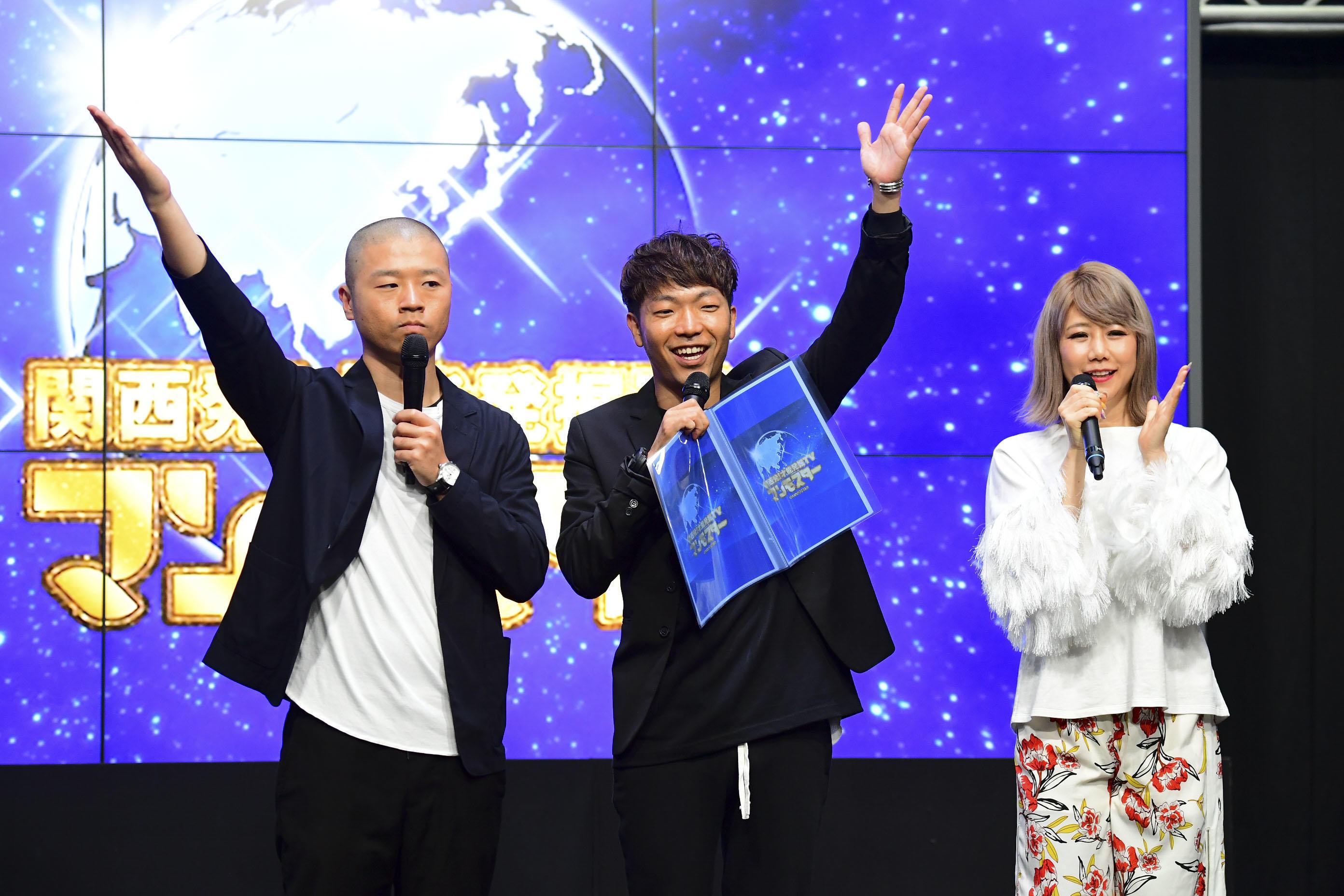 http://news.yoshimoto.co.jp/20170924093418-df0c88bdee5d6b586c9fb2690c177e43af30250d.jpg