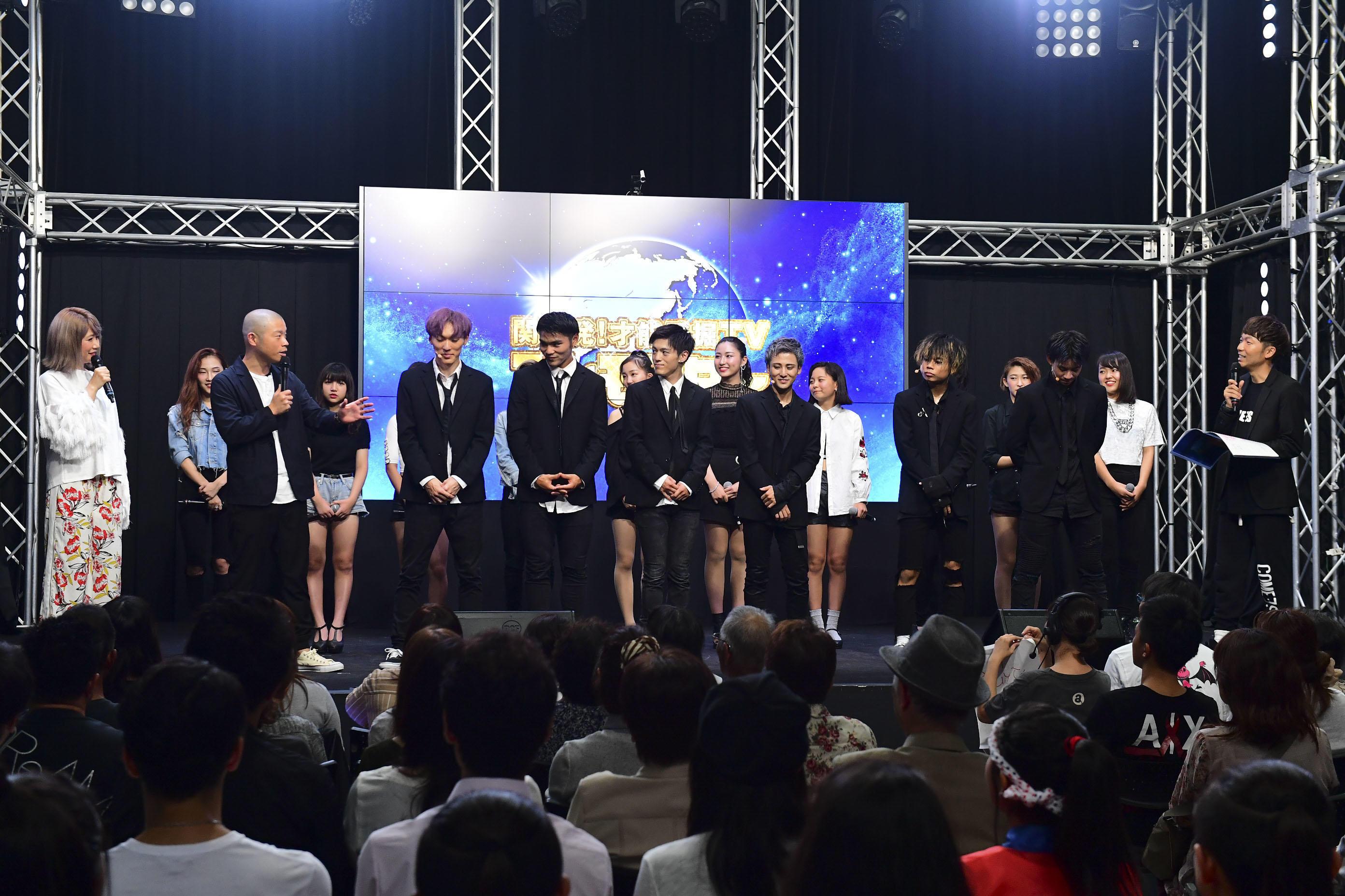 http://news.yoshimoto.co.jp/20170924094114-84c4f72646820a19edb47ed399c8c56953fdef43.jpg