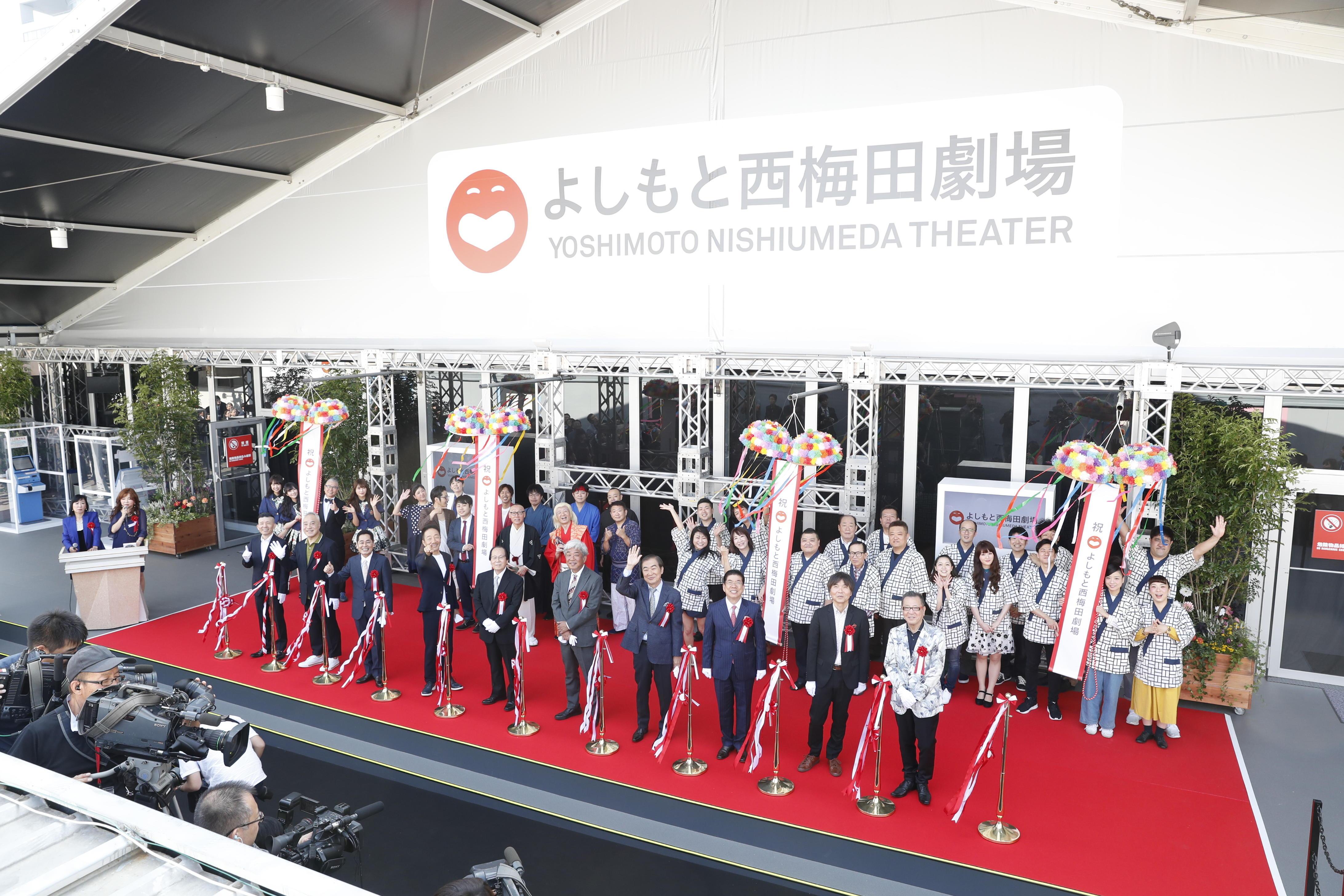 http://news.yoshimoto.co.jp/20170925160801-1884369e4e897786f4c68c5900a3fc6f907d7dfd.jpg