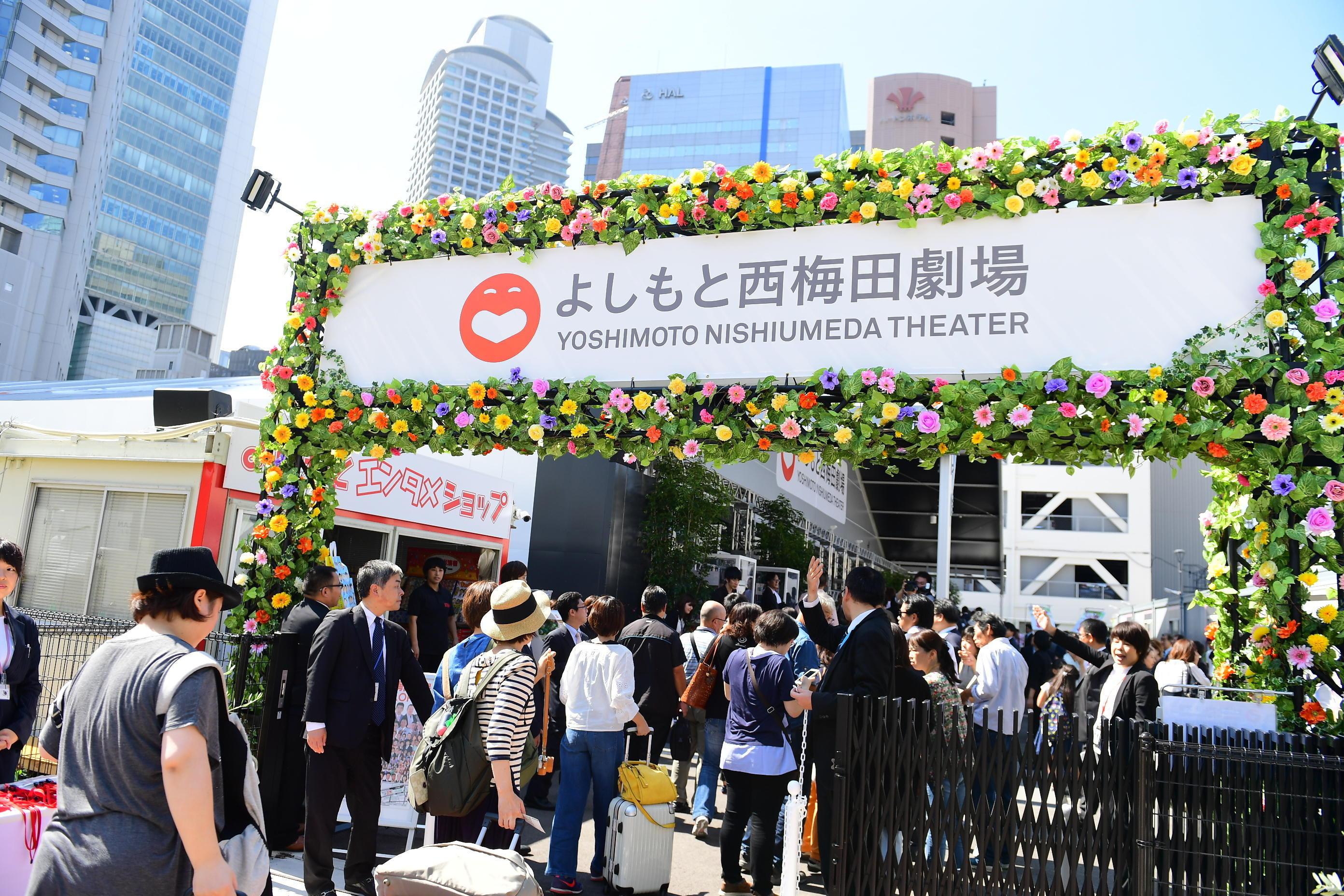 http://news.yoshimoto.co.jp/20170925161217-09b6d4d0eb336e58325a581a58bff619fd3a57e1.jpg
