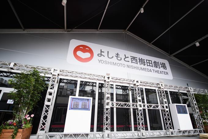http://news.yoshimoto.co.jp/20170925161428-d091d54adf32982f5e8f23150dba7983bfb85465.jpg