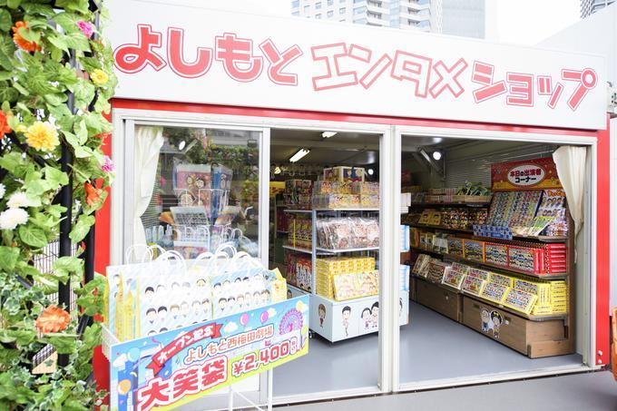 http://news.yoshimoto.co.jp/20170925161452-e2d1c89b60bce50a61ba9f4c7860ff66361a5cc1.jpg