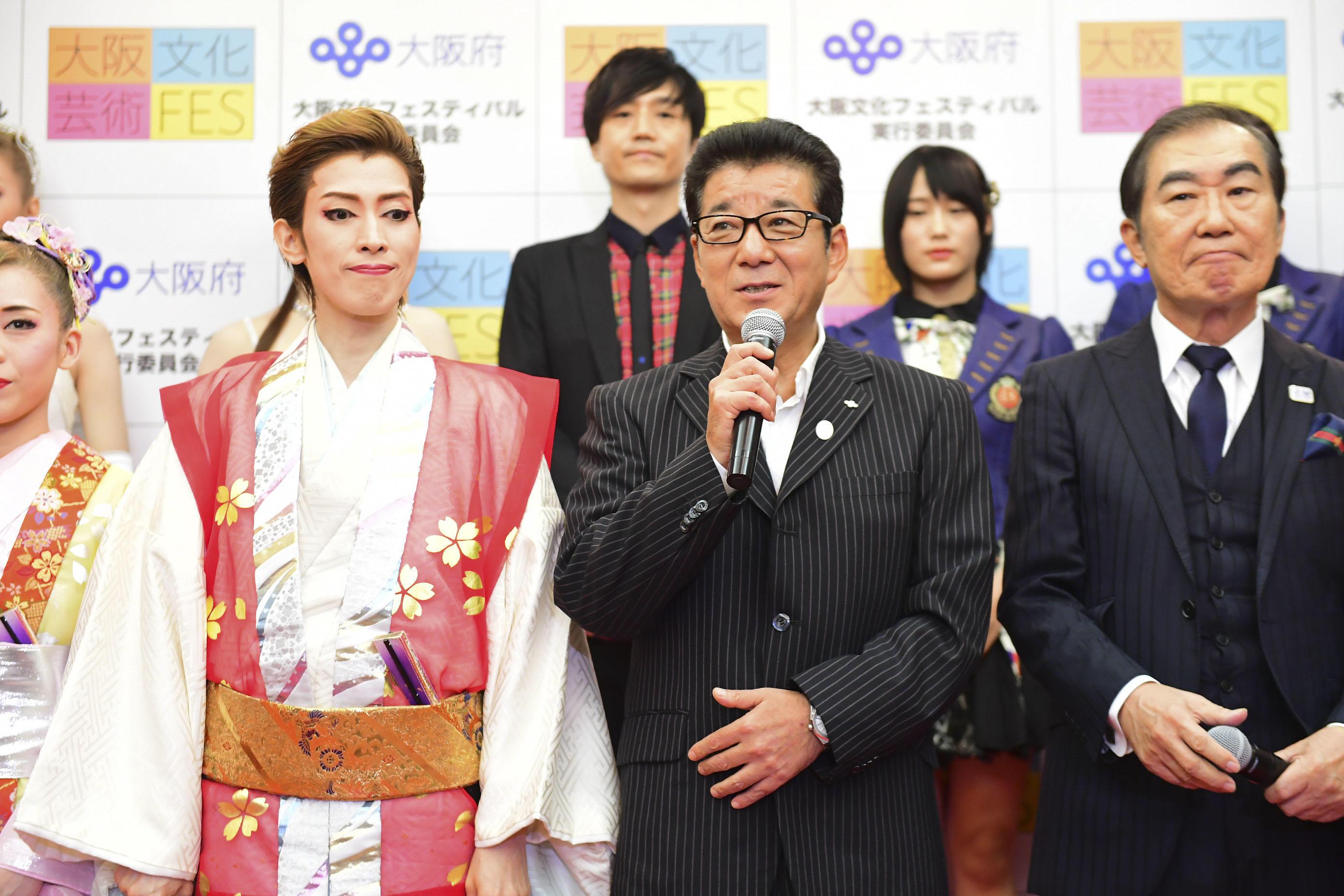 http://news.yoshimoto.co.jp/20170927101731-eafe3ff223a9a8825a2ac681af0246c3fdc745ef.jpg