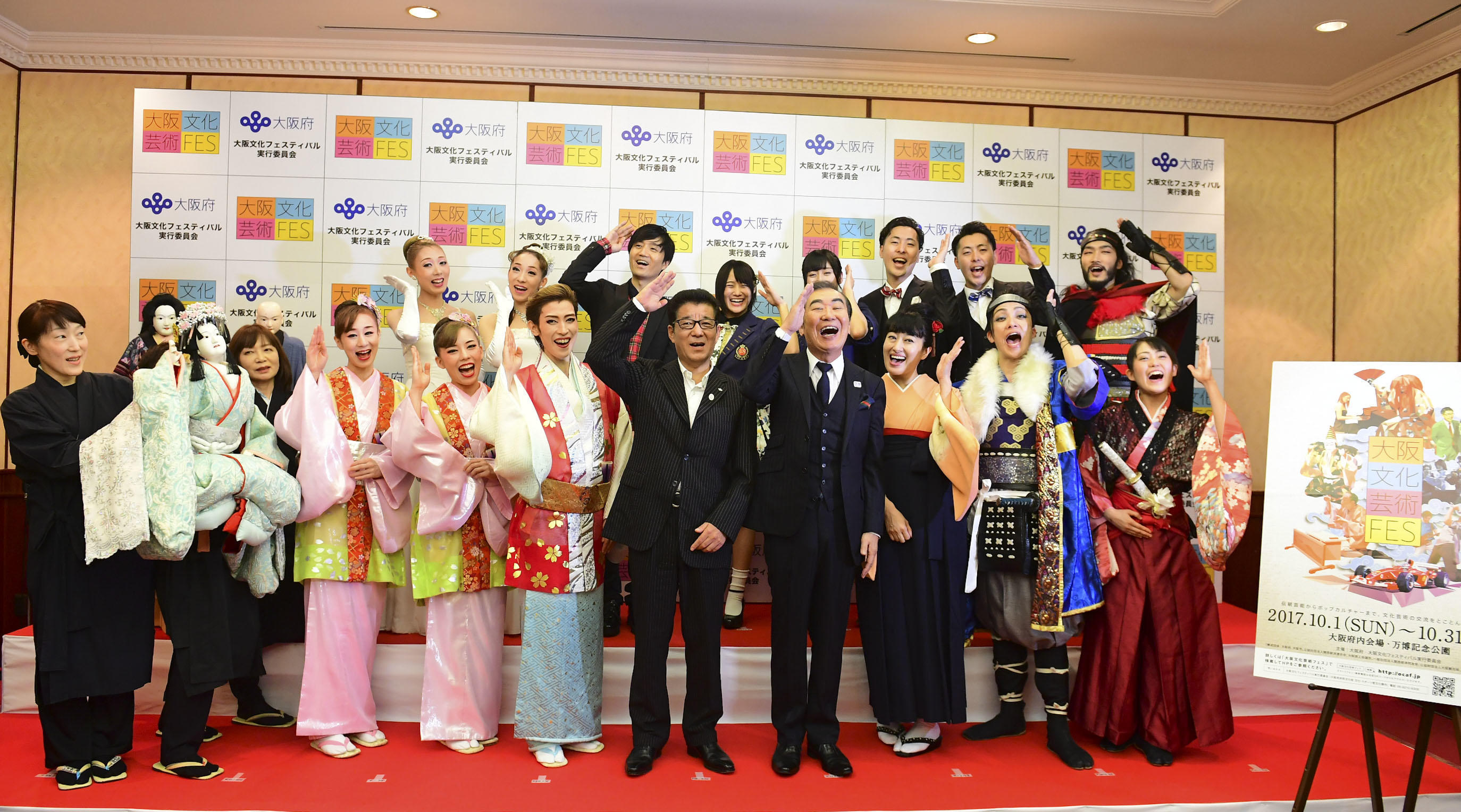 http://news.yoshimoto.co.jp/20170927101812-ad60234aafdc974540d2d4e02b942436a476b650.jpg