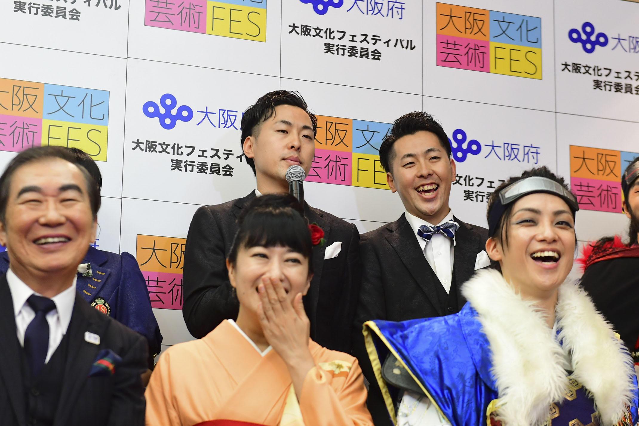 http://news.yoshimoto.co.jp/20170927102027-e4b8599bba0bed074f7777b3a12c4f4e0e01b779.jpg