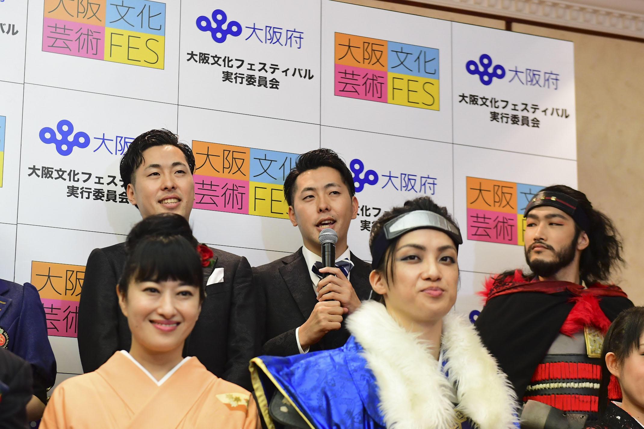 http://news.yoshimoto.co.jp/20170927102049-64924f4e4faa318ba86e13bc5cb0188e6496244f.jpg