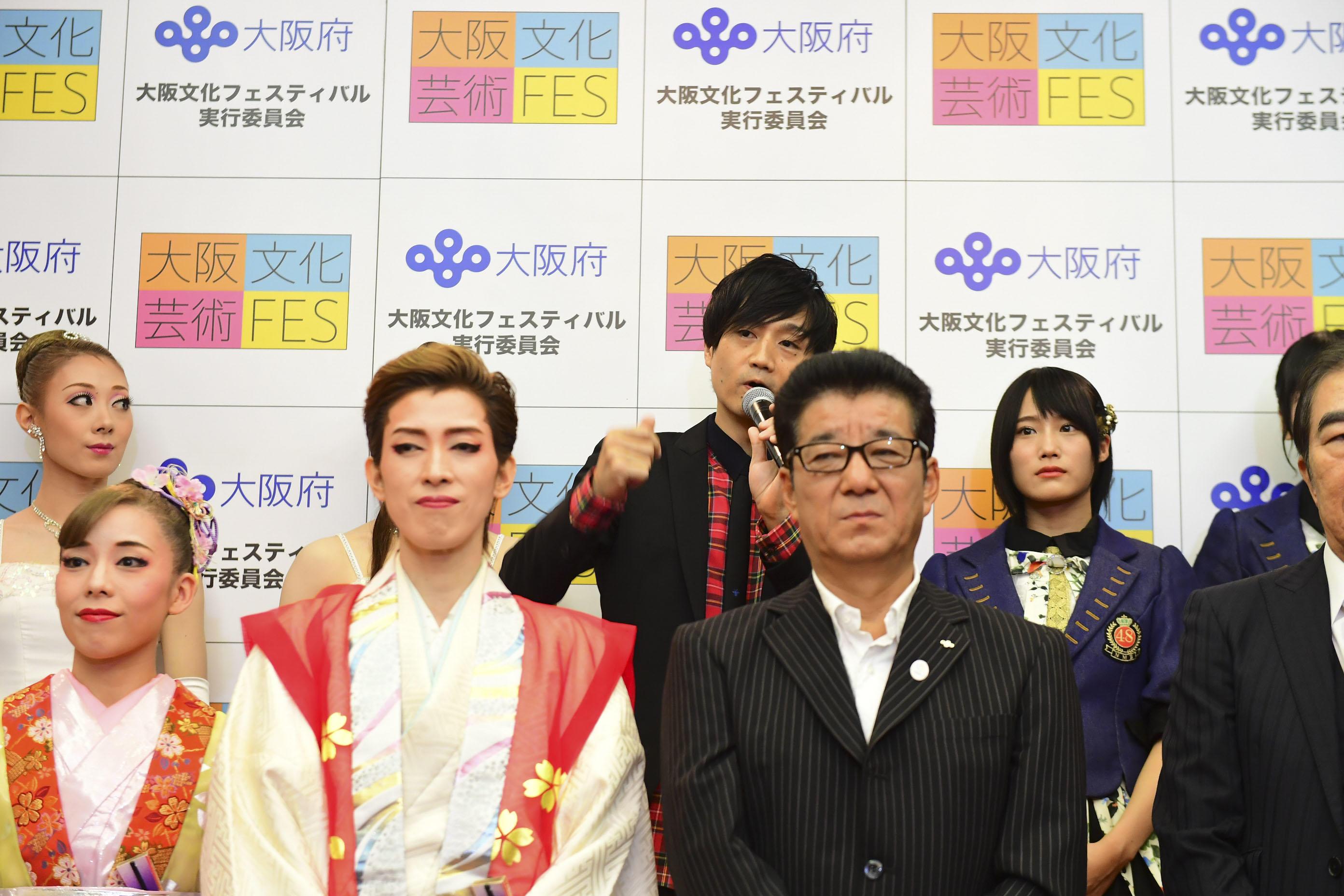http://news.yoshimoto.co.jp/20170927102159-89d41675d4d91678a101f4d5b9189ad7c4f557ad.jpg