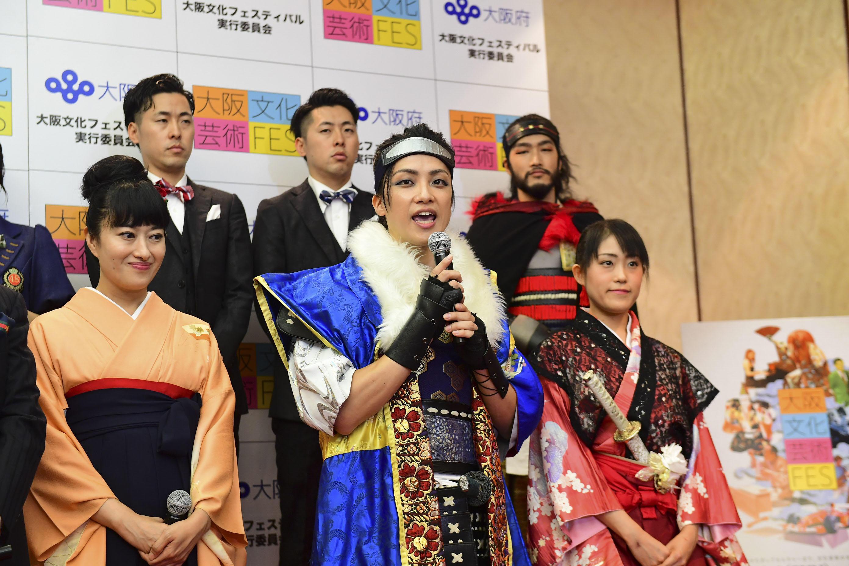 http://news.yoshimoto.co.jp/20170927102318-ed9bb0bc5f123a5b303fa01bcdde5c524393bbc7.jpg