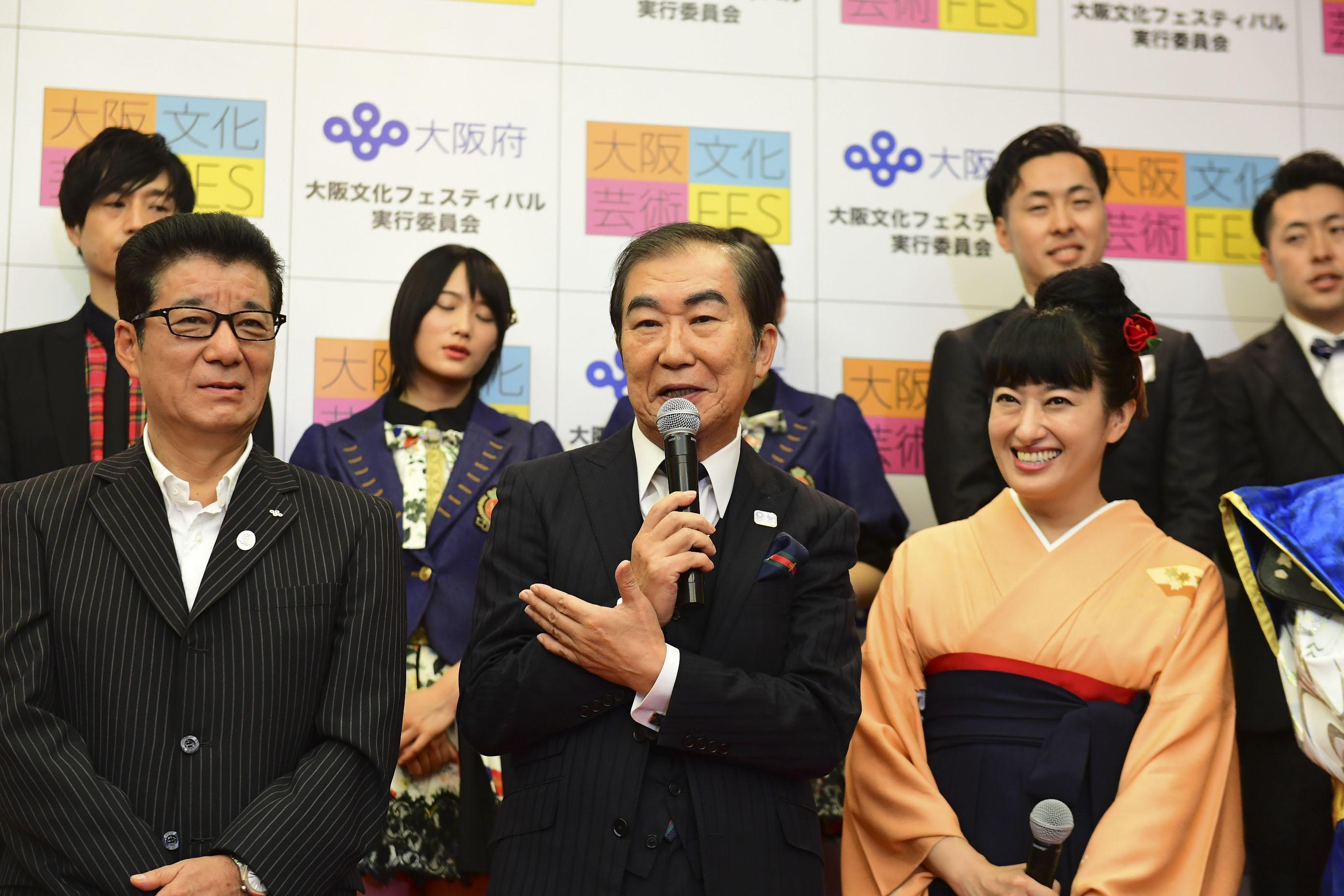 http://news.yoshimoto.co.jp/20170927102448-09481b820ba6b940e21f1b78304bb9f4392fd9ea.jpg