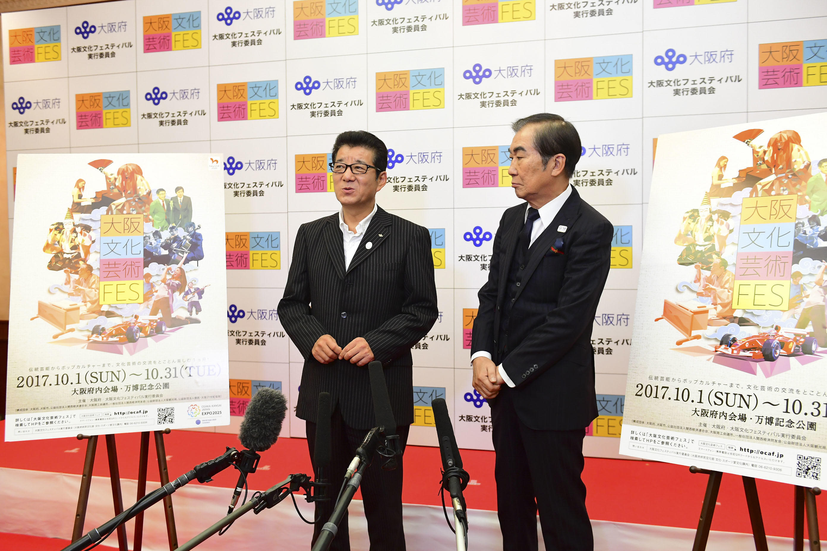 http://news.yoshimoto.co.jp/20170927102509-f460135aa1e83be698fdf2d17e08711e2aa49071.jpg