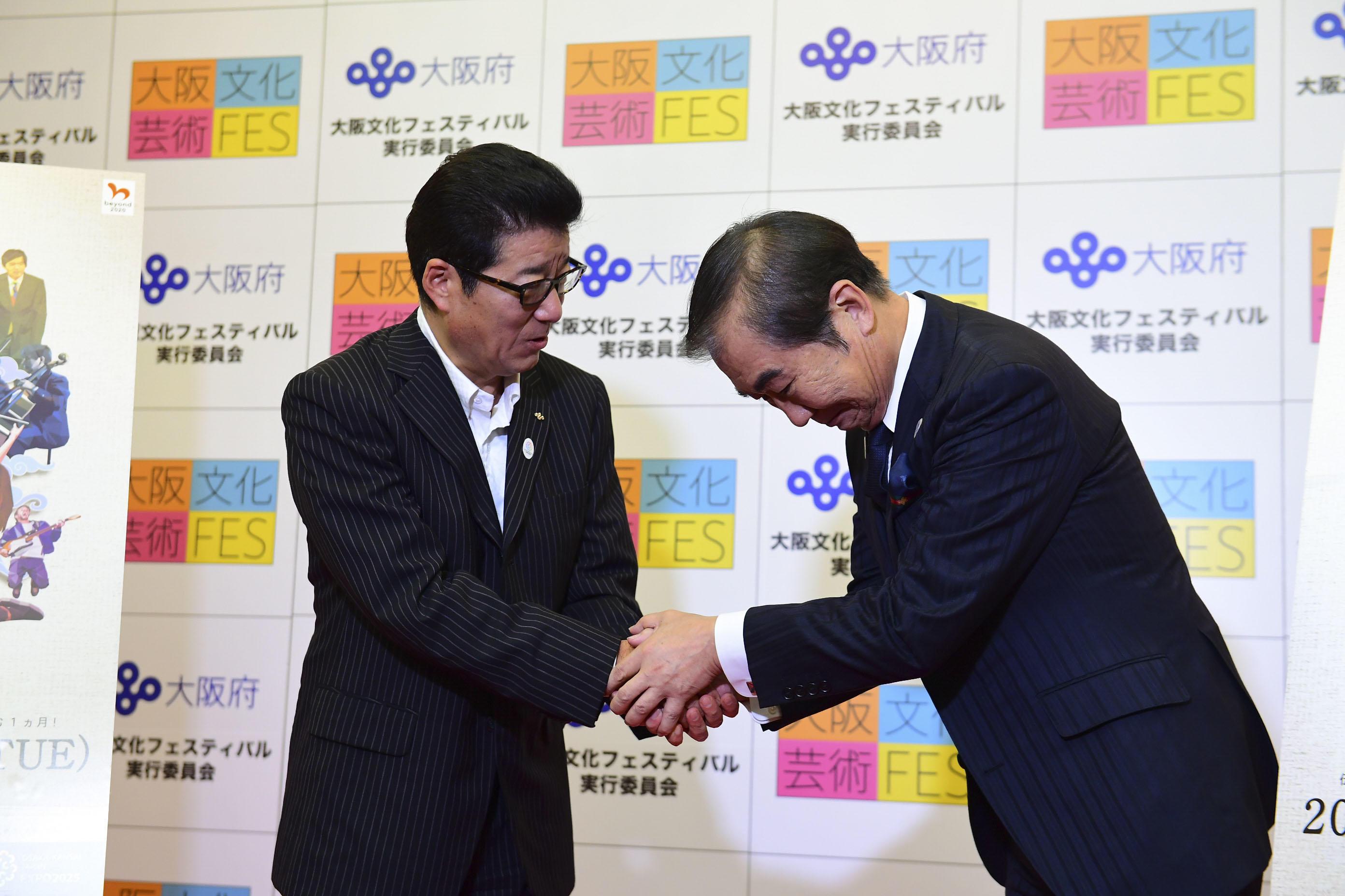 http://news.yoshimoto.co.jp/20170927102613-640a8c11bc27f2f8dbabccf1b7a2ae63685f8c4e.jpg