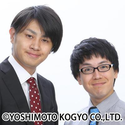 http://news.yoshimoto.co.jp/20170927173251-136ff5f362a0eb1952e9ea3546a87185a96ebab6.jpg