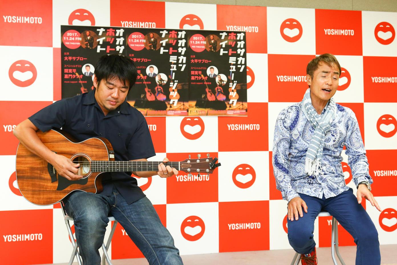 http://news.yoshimoto.co.jp/20170929092913-01c80b00f79b97fd0aae25bb784f73e381d9d514.jpg