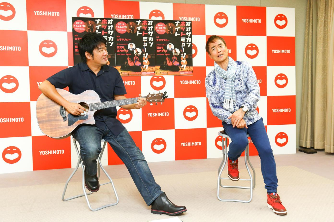 http://news.yoshimoto.co.jp/20170929093023-786b56494c33574052276d8b7066a8b27d65fb43.jpg
