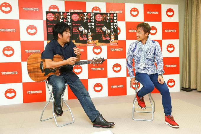 http://news.yoshimoto.co.jp/20170929093127-137f1b8cbbfd5b1a5105f8f157bdba84e477c110.jpg