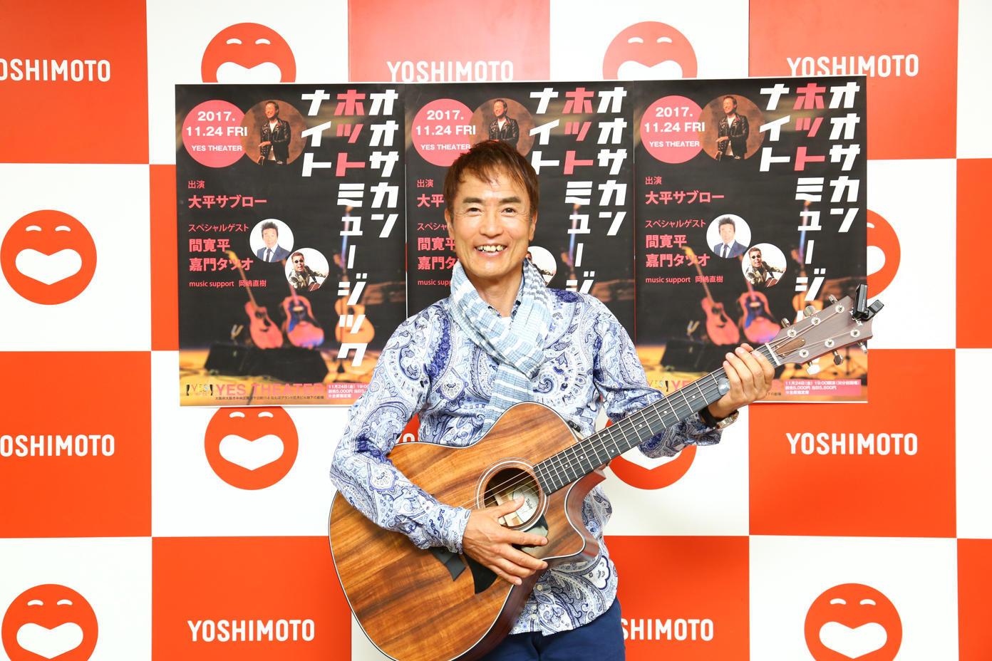 http://news.yoshimoto.co.jp/20170929093231-b3ca45b6abd7ac84cdec790b51577c381a4e9d94.jpg